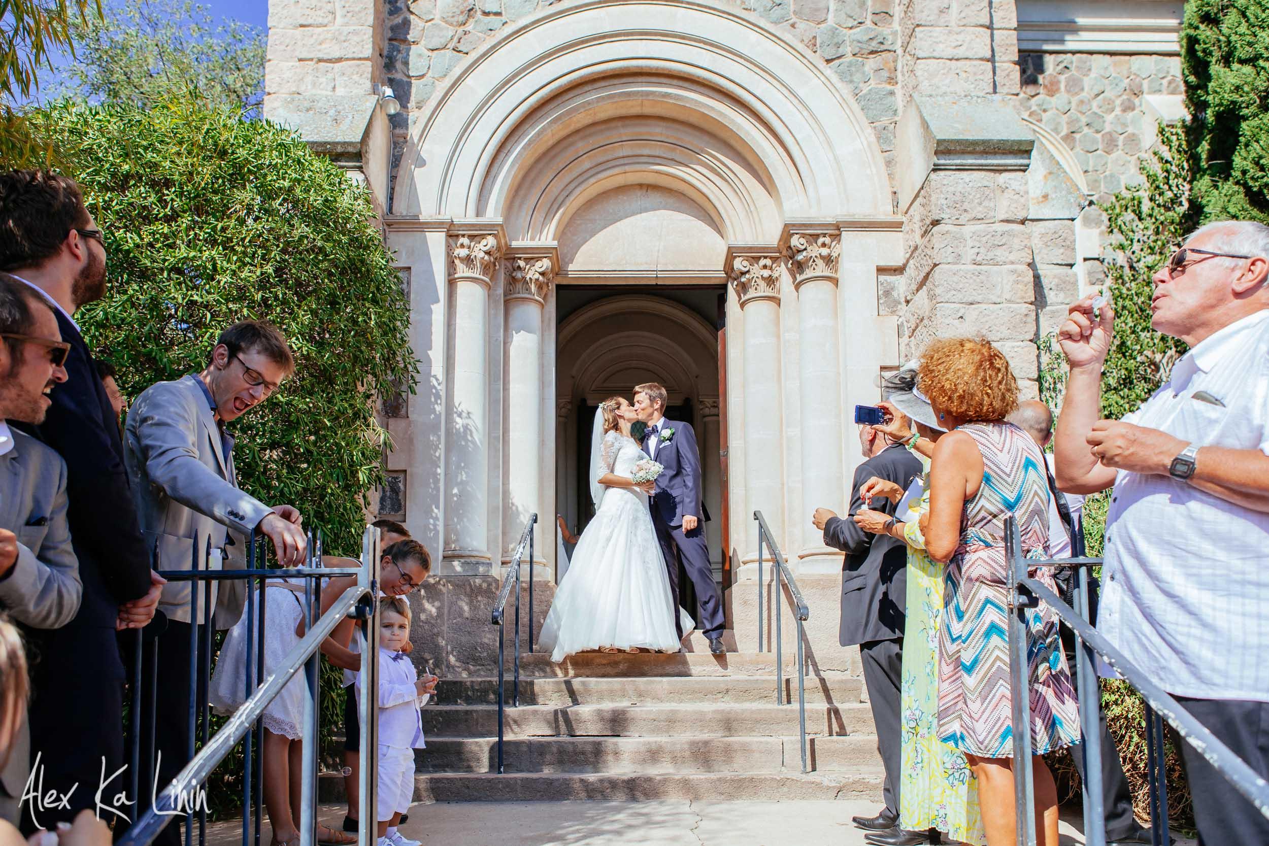 AlexKa_wedding_mariage_photographer-31.jpg