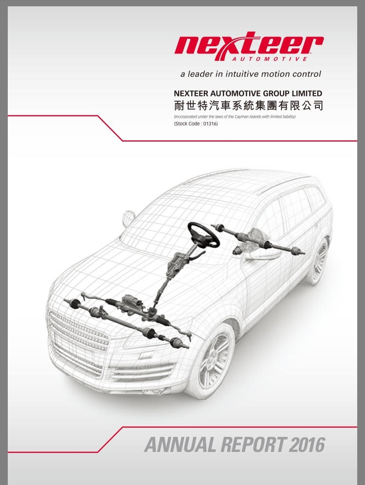Annual Report Cover: The latest annual report features the same Nexteer wireframe and clean look & feel as the other assets in the brand refresh.