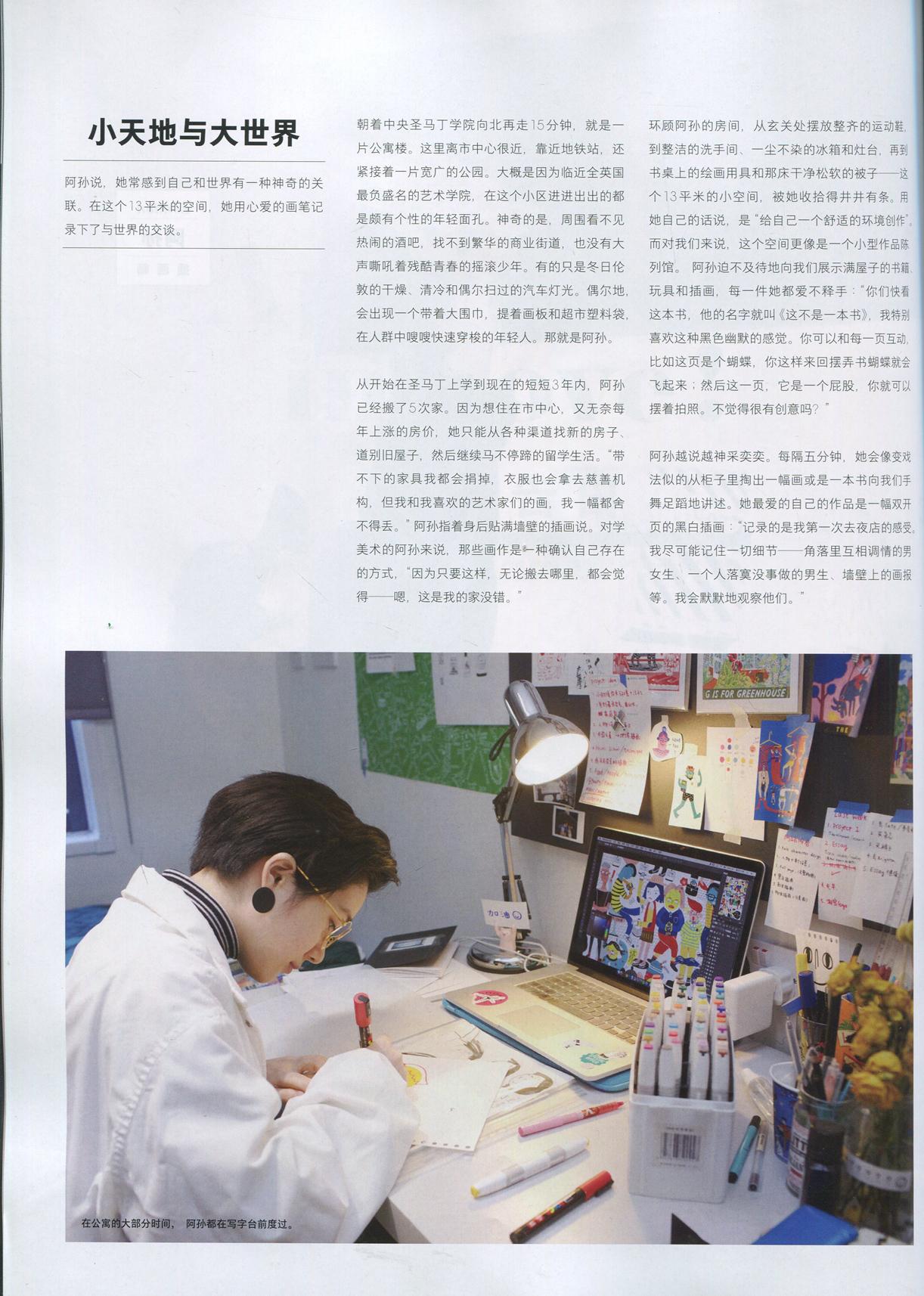 p3.jpg
