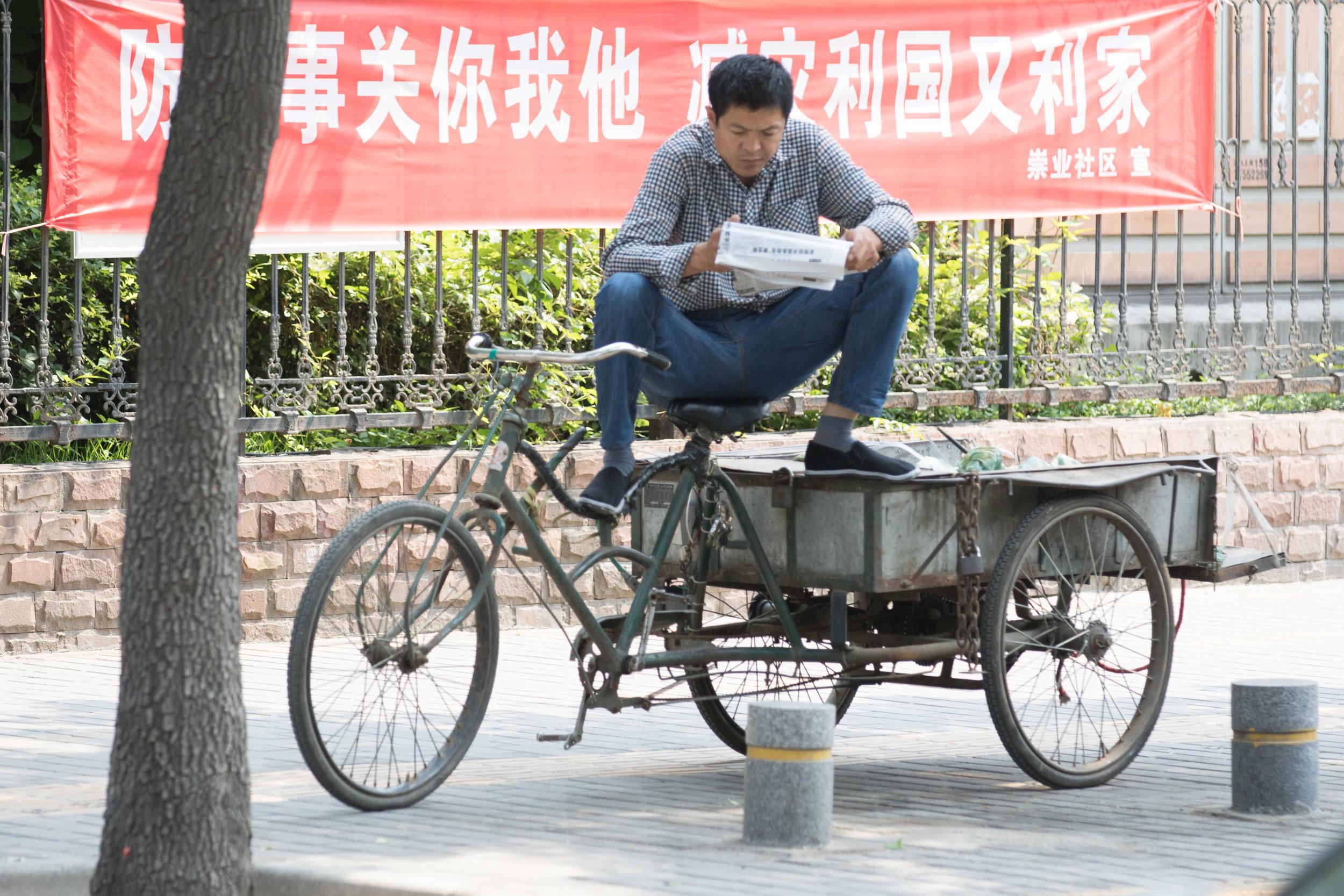 201520150526SB7D9655Xi'an_China.jpg