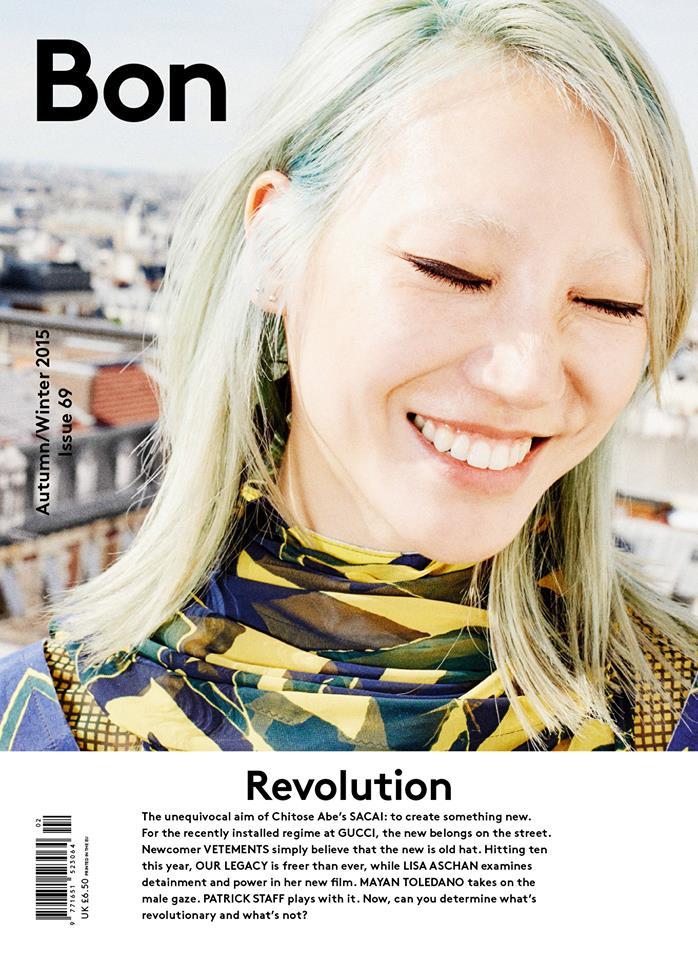 Bon Revolution.jpg