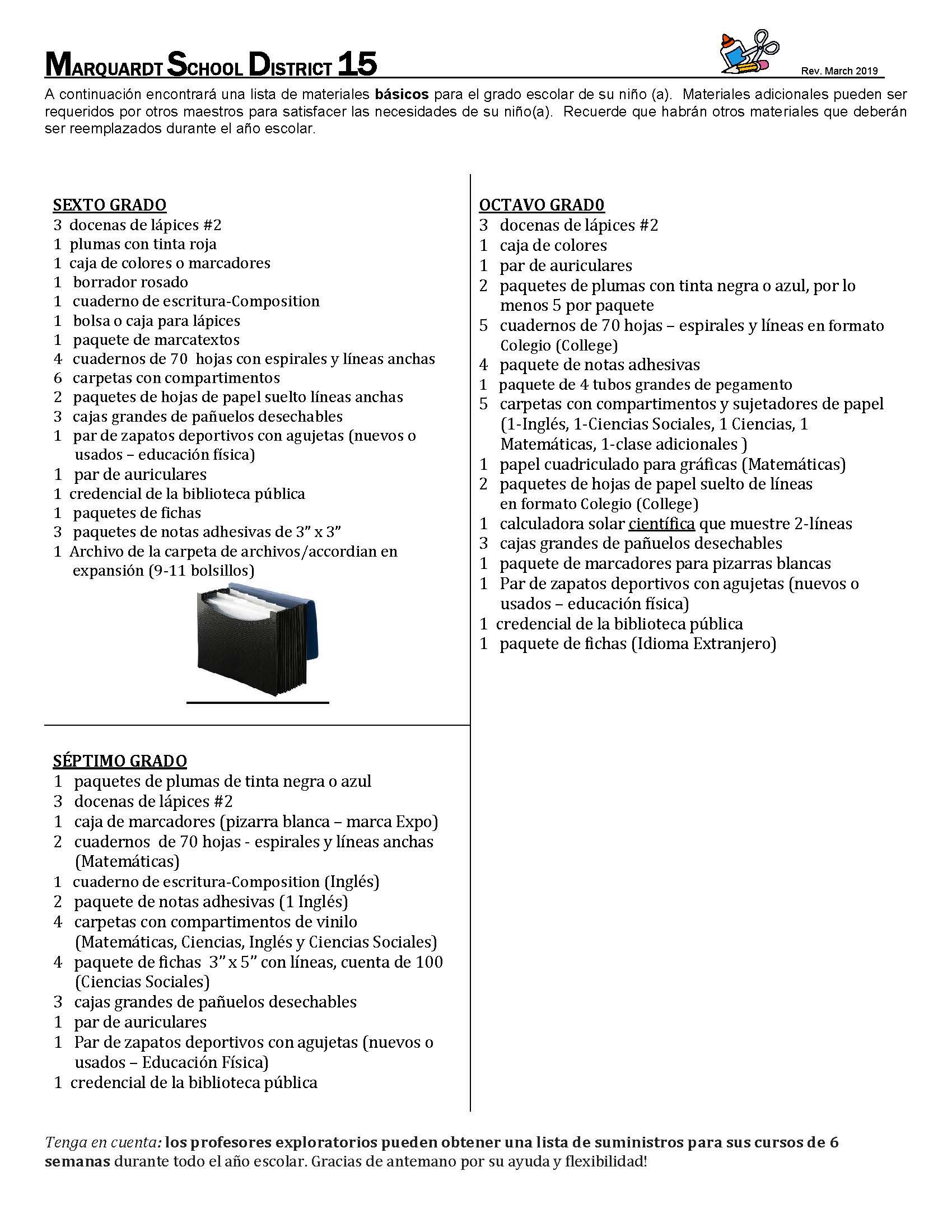 Supply+List+MMS+19-20+Spanish.jpg
