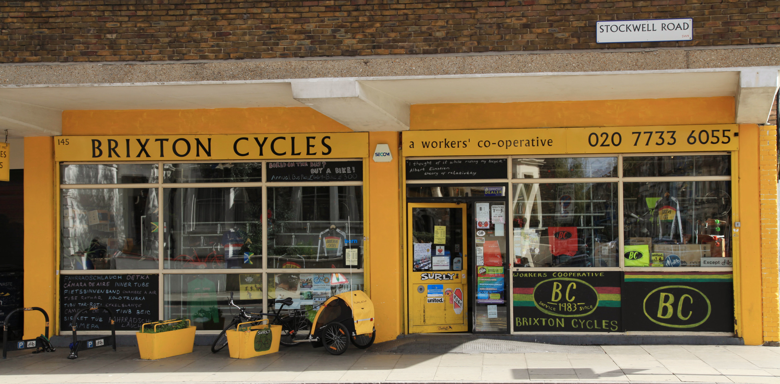 Help Brixton Cycles stay in Brixton