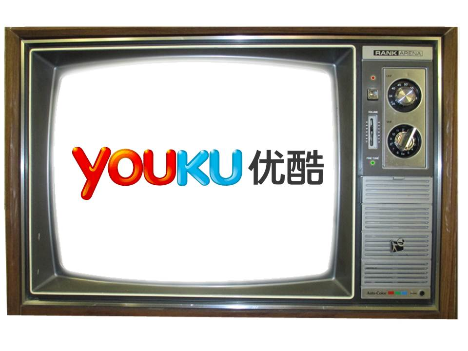Watch our EFL teaching   videos  on 优酷 (if you're in China)