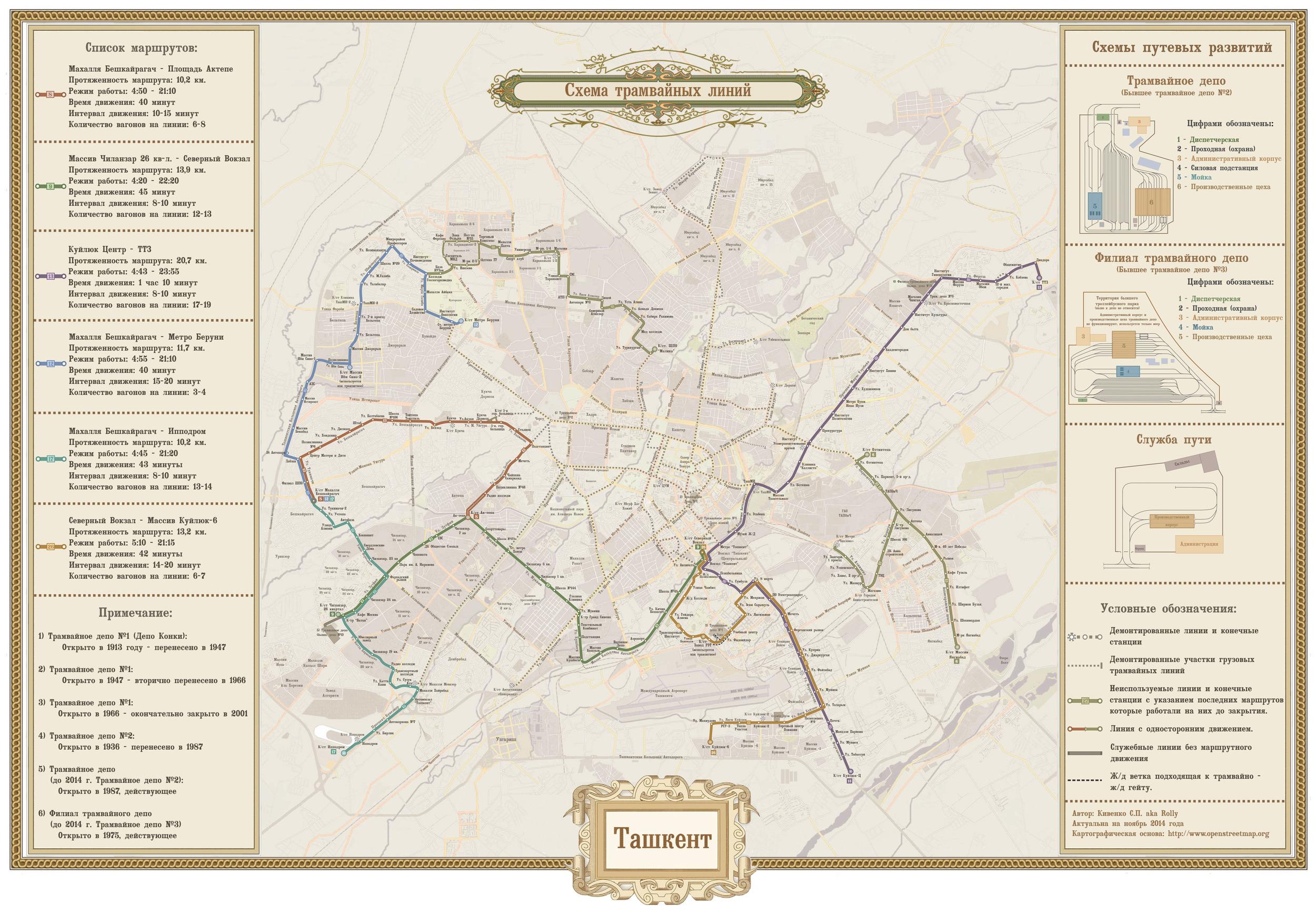 Plán tramvajové sítě v Taškentu z března 2015. (zdroj: transphoto.ru)