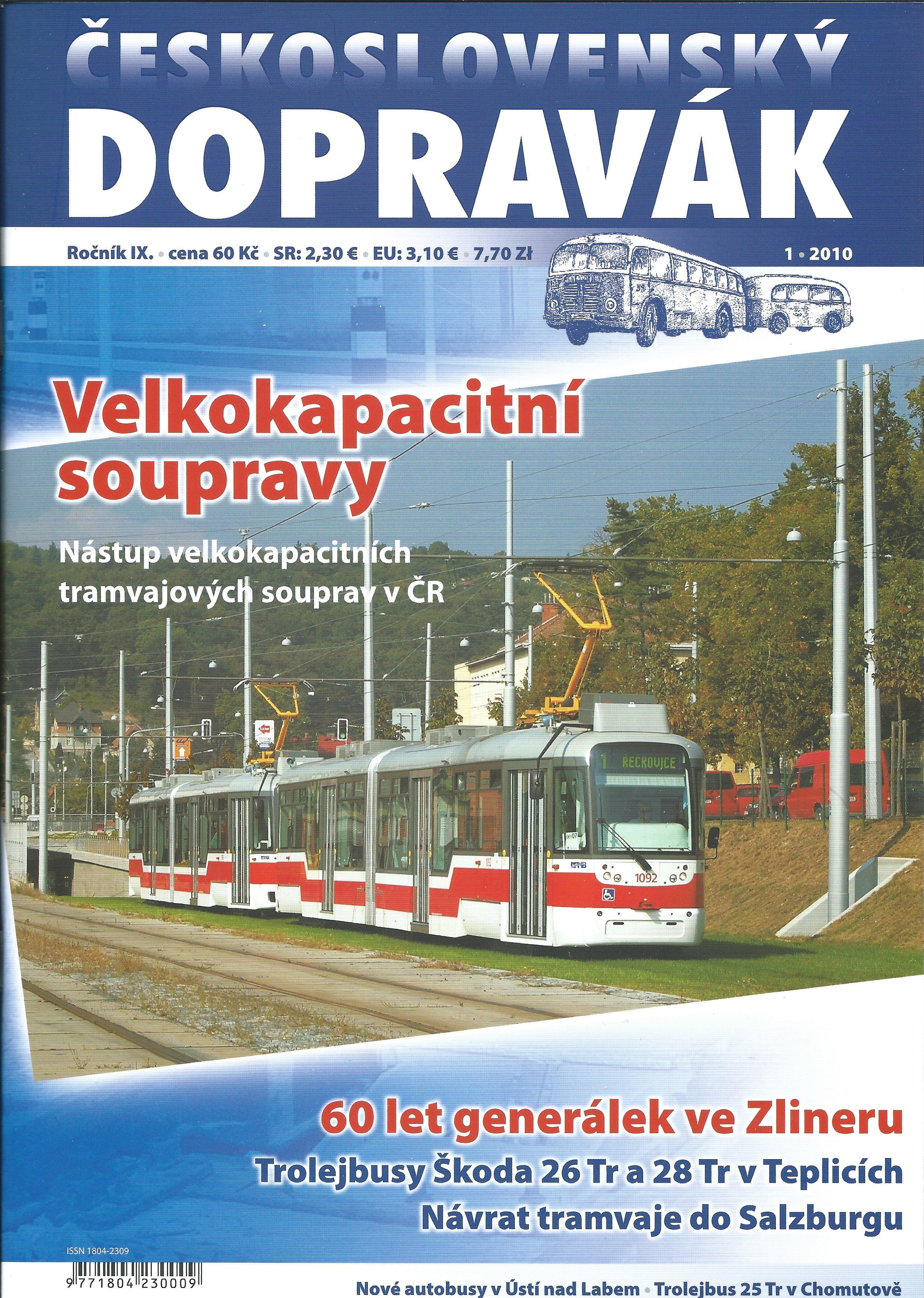 Grafická podoba časopisu z let 2010-2013. (sbírka: Libor Hinčica)