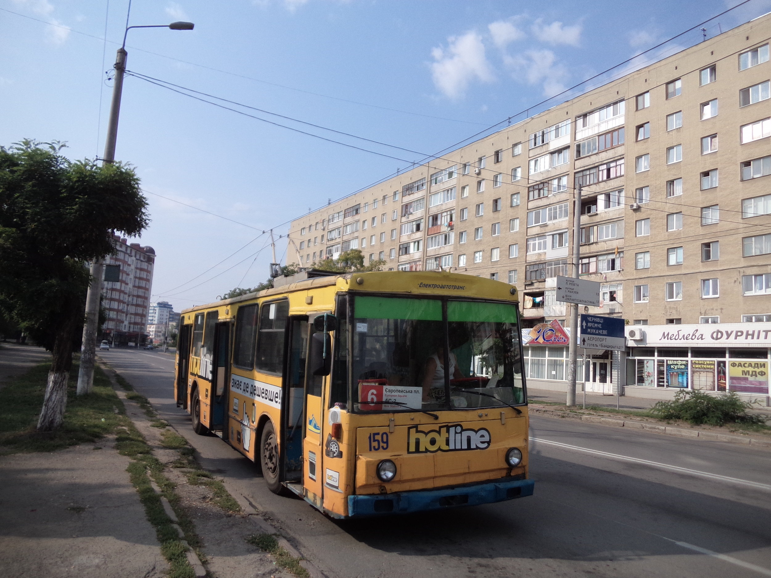 Tento vůz typu 14Tr03 je sice československé výroby, nicméně do Ivano-Frankivsku se vypravil z Německa, kde jej do roku 1994 provozovala Postupim a do roku 1989 Eberswalde. V roce 1994 přišly spolu s tímto trolejbusem z Postupimi ještě další dva, kterézískaly ev. č. 158 (tento působil do roku 1990 ve Výmaru)a 160, nicméně druhý jmenovaný už do provozu dávno nezasahuje.