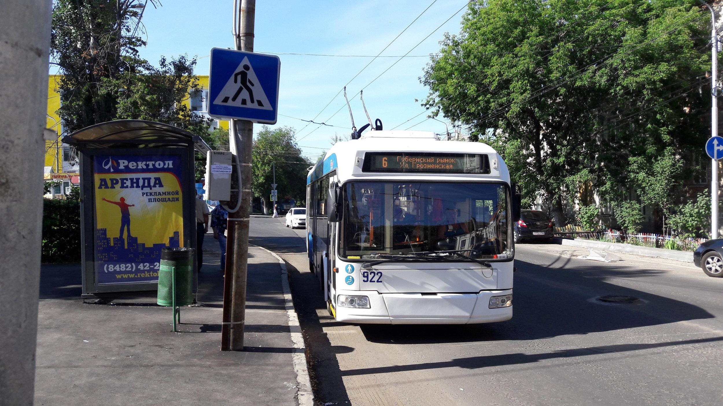 Trolejbus Belkommunmaš typu АКСМ-321 z roku 2014.