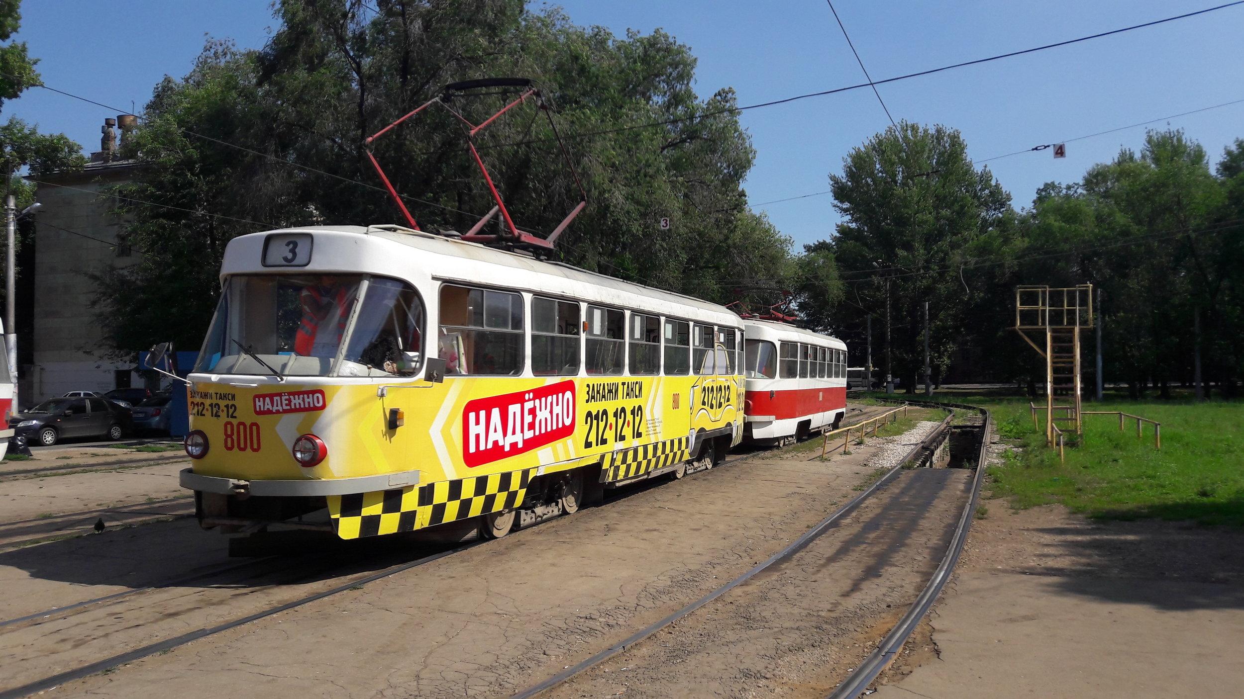 Základem tramvajového parku jsou stále vozy československého původu.