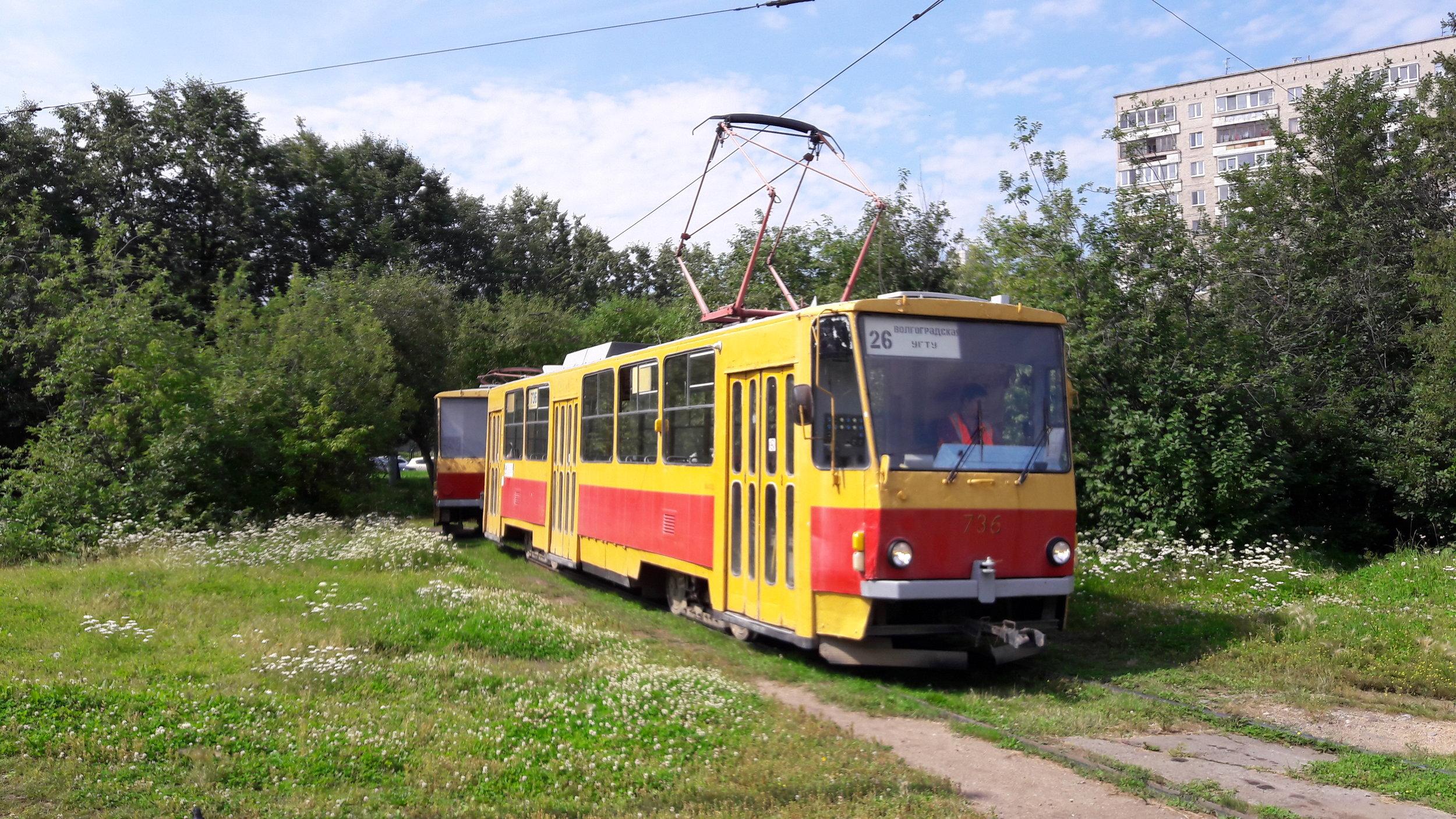 Tramvaj na konečné Volgogradskaja dne 1. 8. 2017.