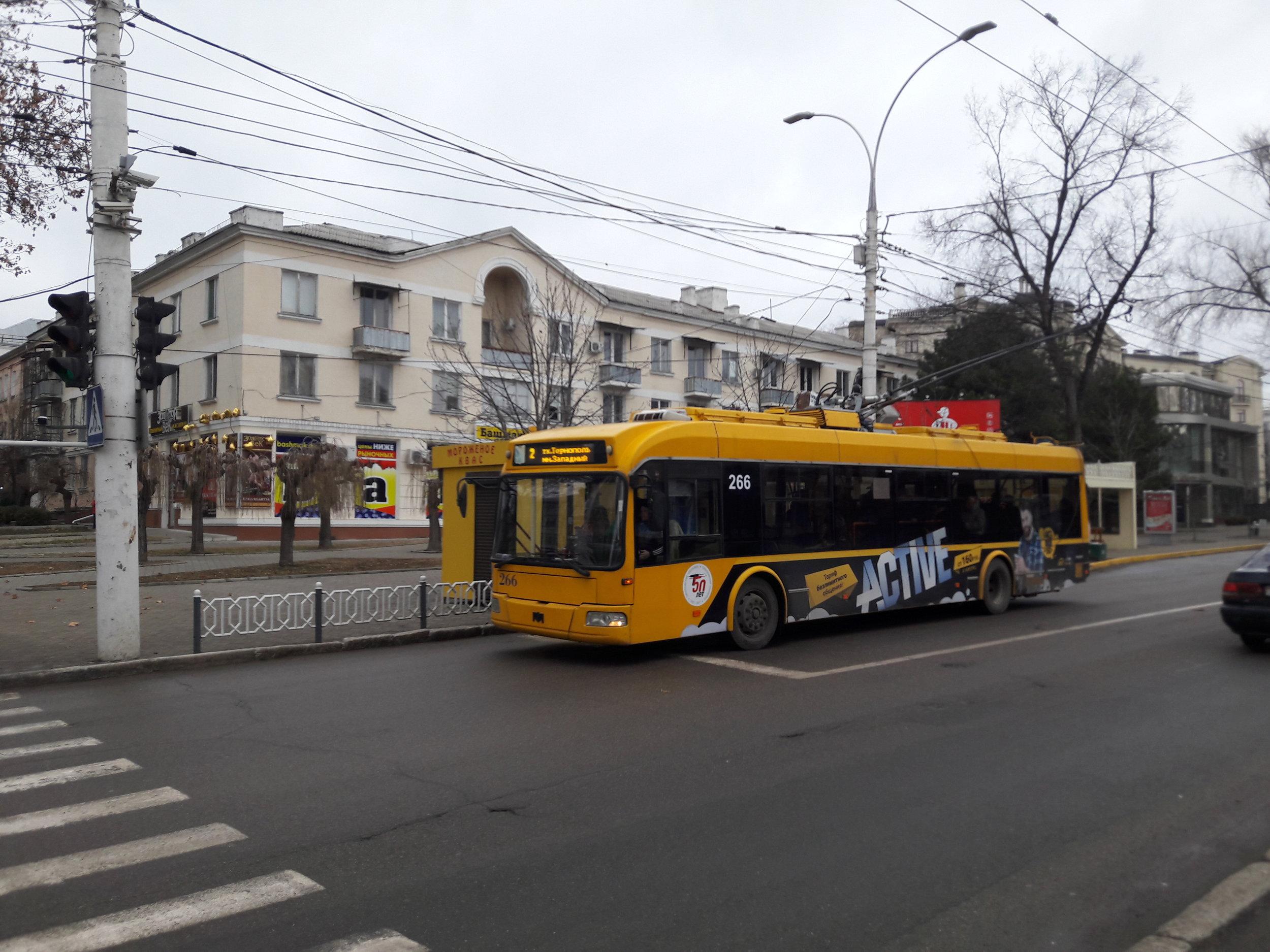 V centru Tiraspolu (2x).