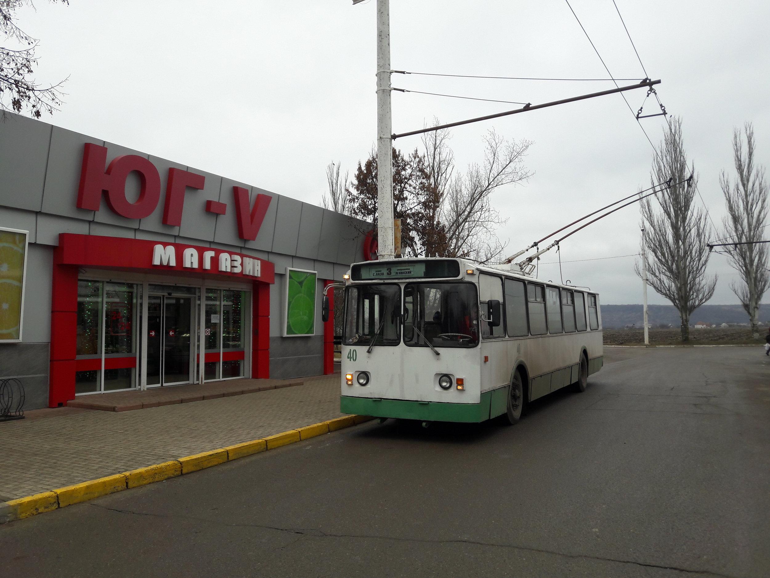 Konečná ul. Kosmonavtov (ve čtvrti Leninskij).