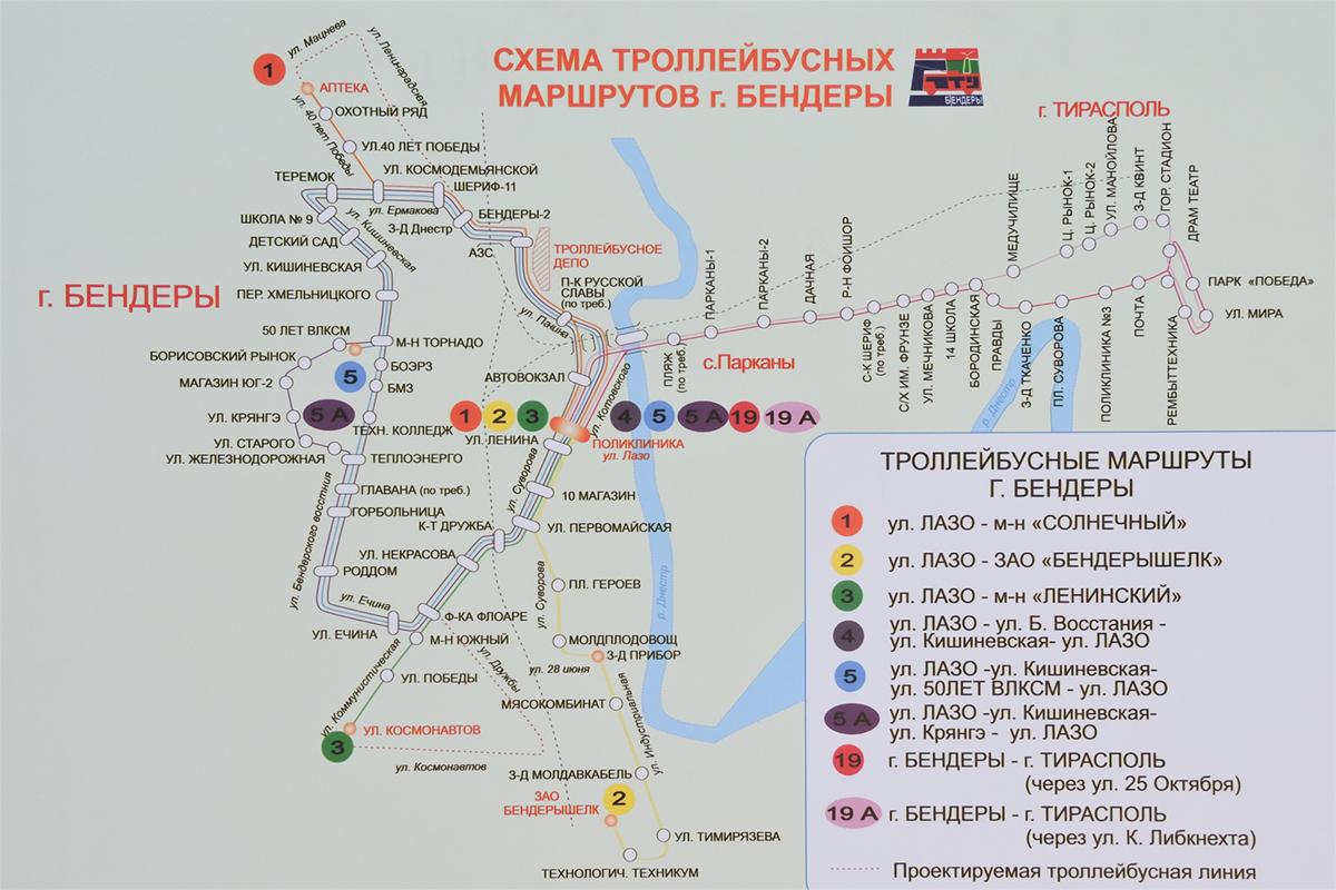 Plán trolejbusové sítě dnes. (zdroj: Tiras/transphoto.ru)