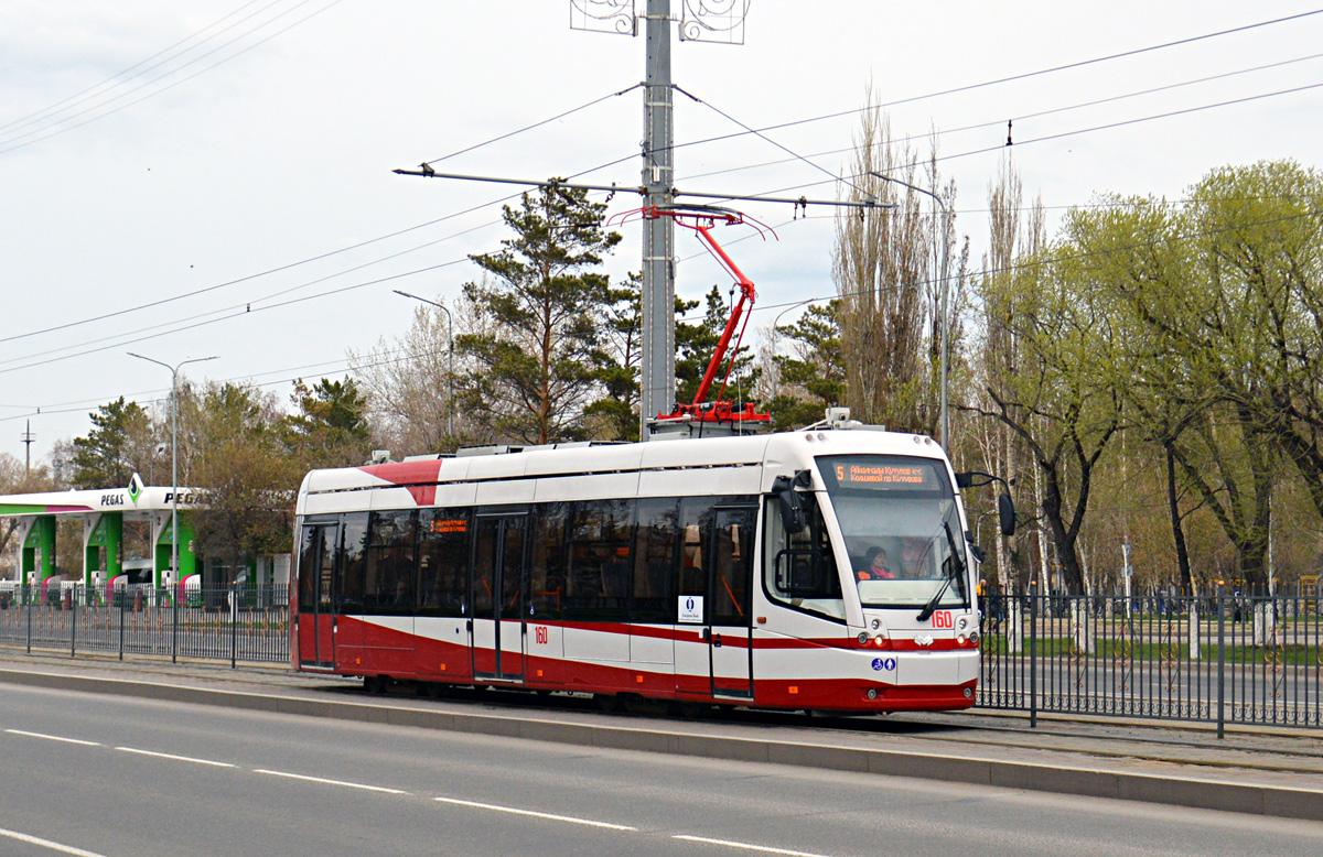 Tramvaj typu 802E od Belkommunmaše v kazašském Pavlodaru. (foto: Belkommunmaš)