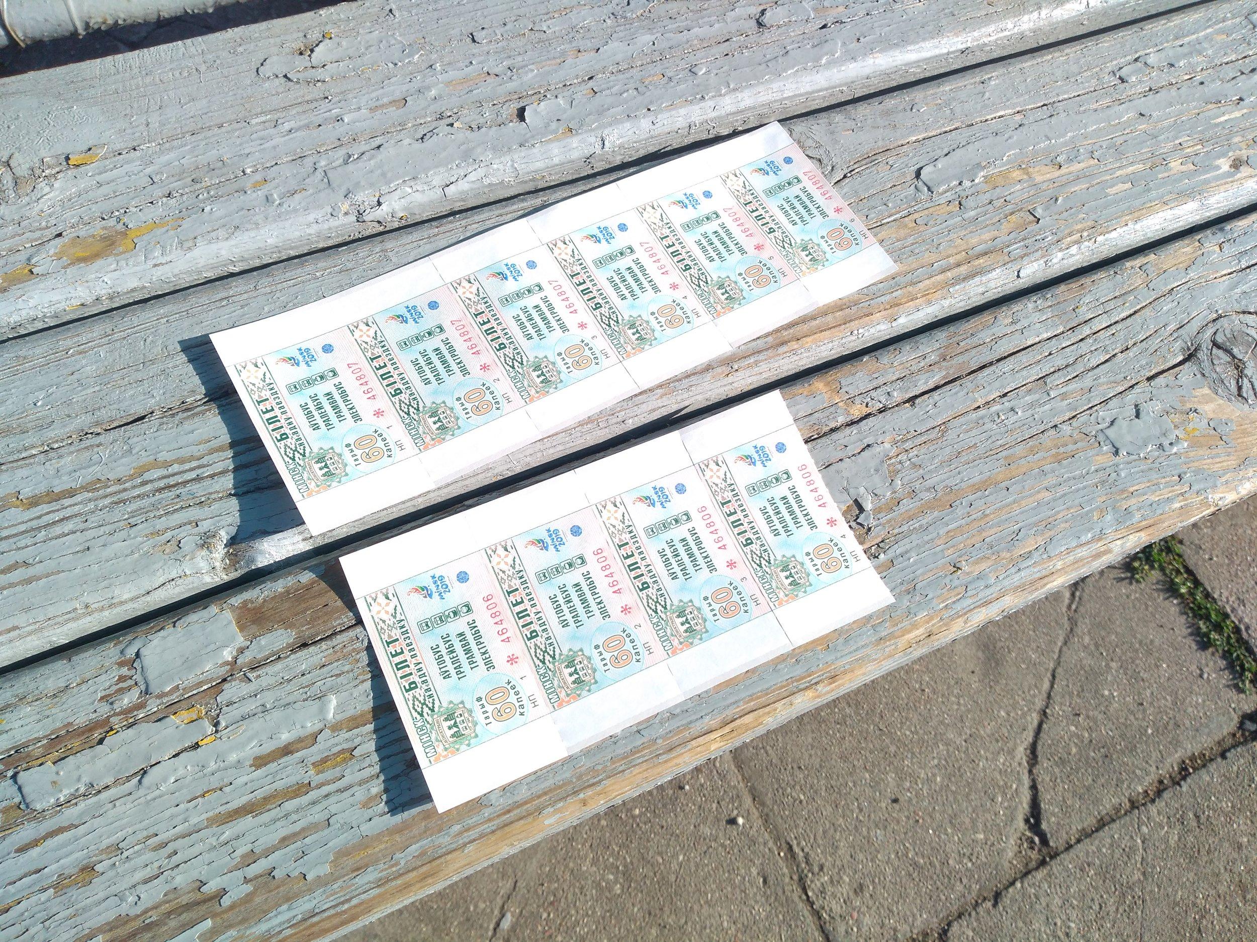Aršíky se prodávají po 6 kusech. Celodenní jízdenky v Minsku nejsou…