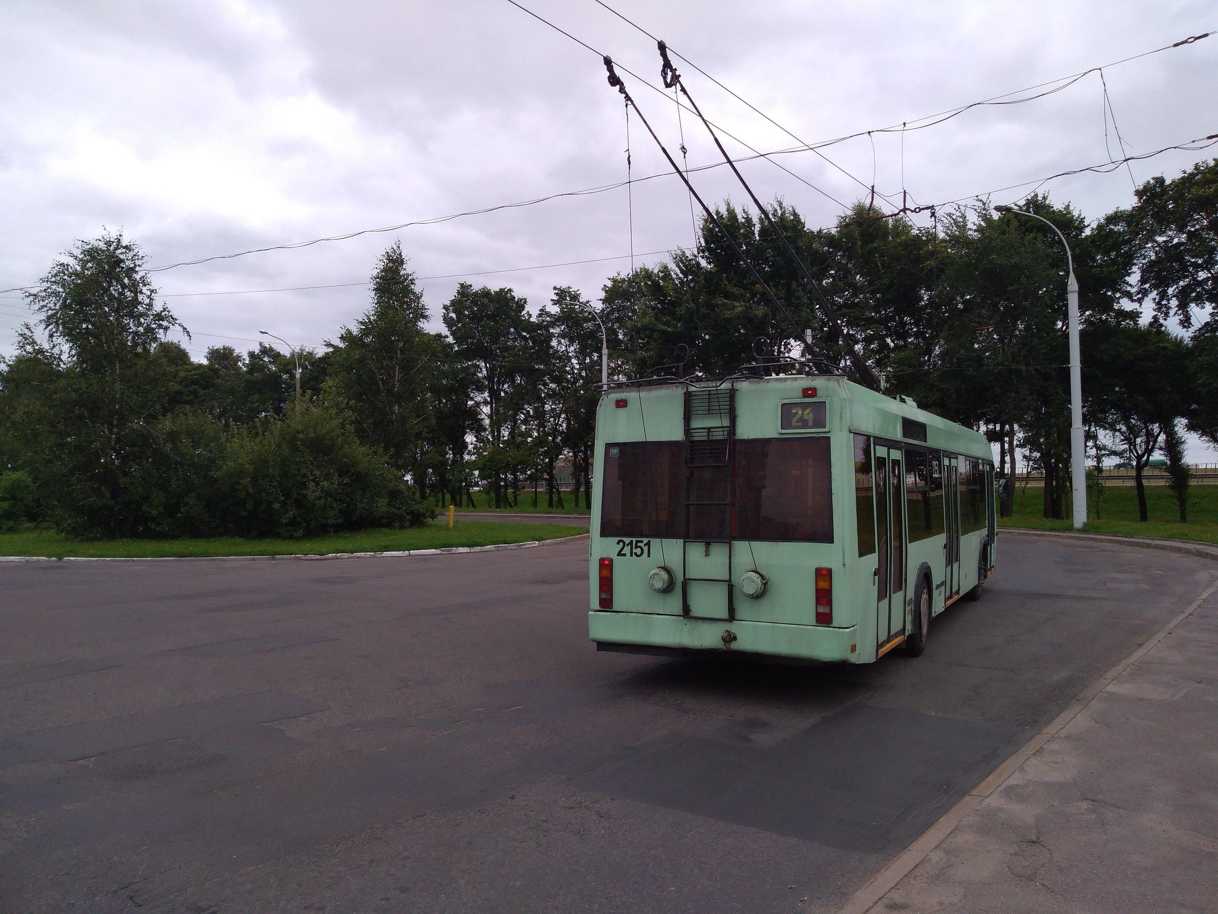 Konečná DS Lošica (jih města)