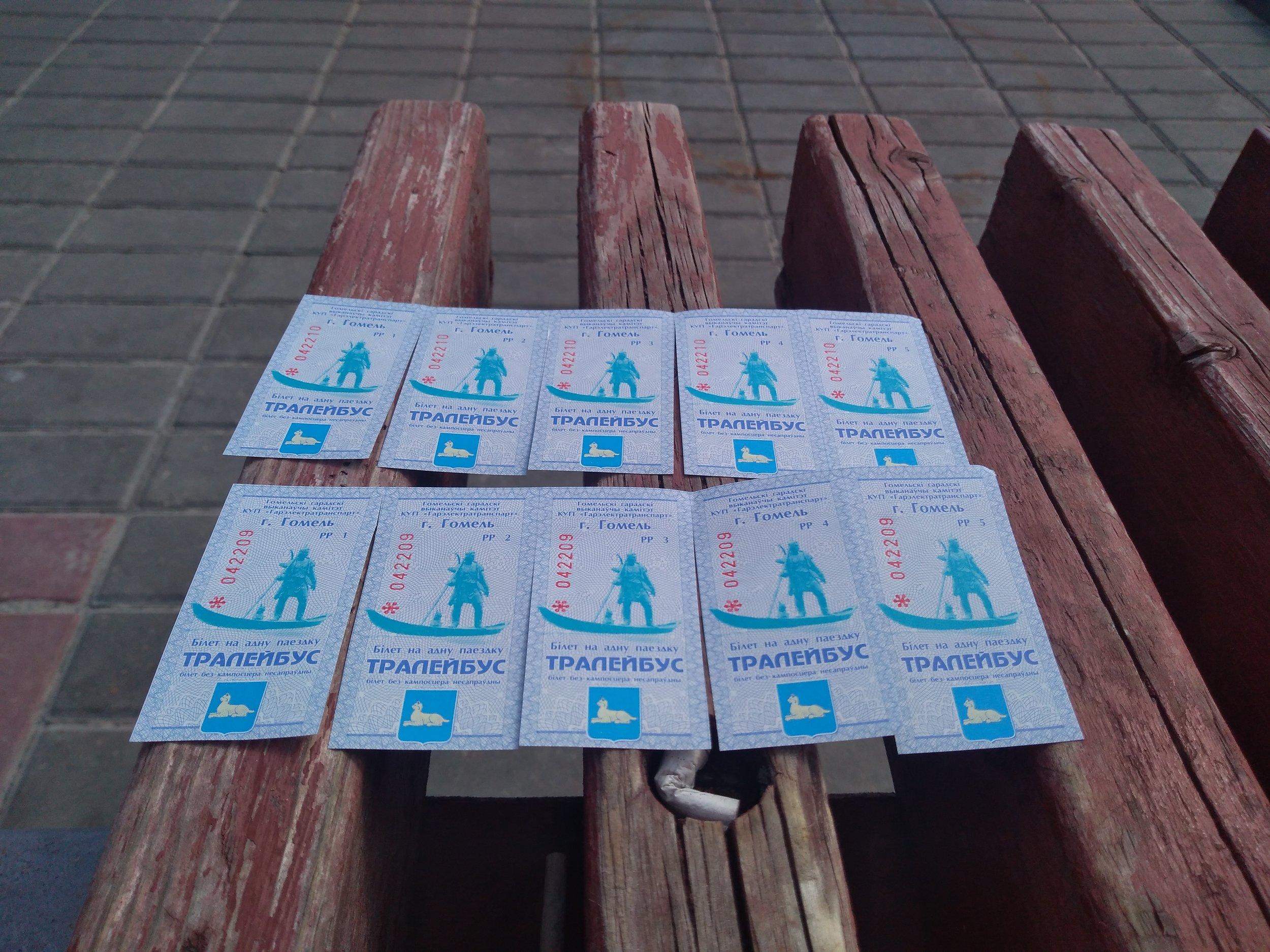 V Homelu si je nutné pro potřeby intenzivního cestování nutné kupovat takovéto pětikusé aršíky, protože ani v tomto městě, stejně jako nikde v Bělorusku, si člověk nekoupí celodenní tramvajové či trolejbusové jízdenky.