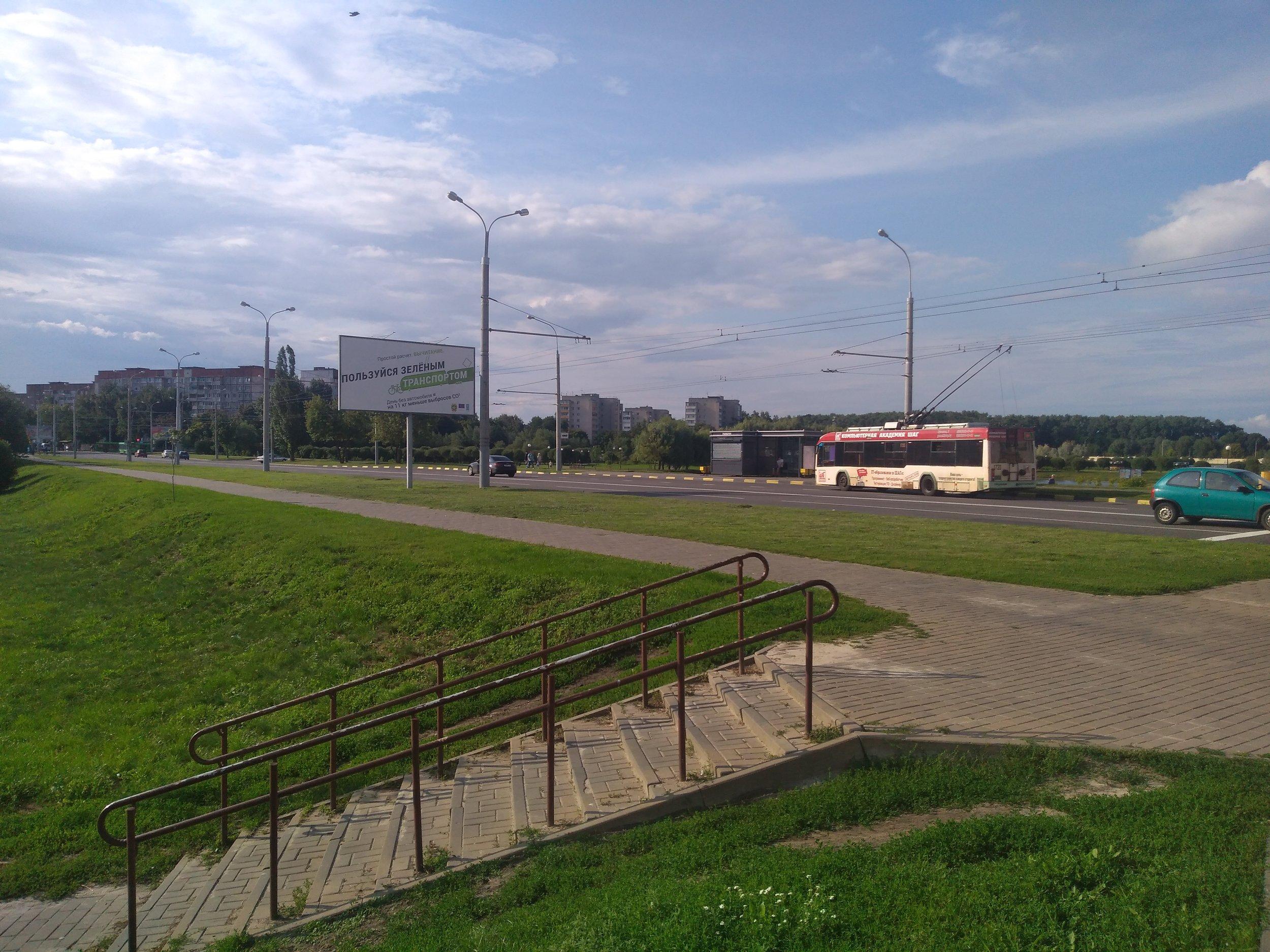 3x prostředí nedaleko zastávky Makajonka.