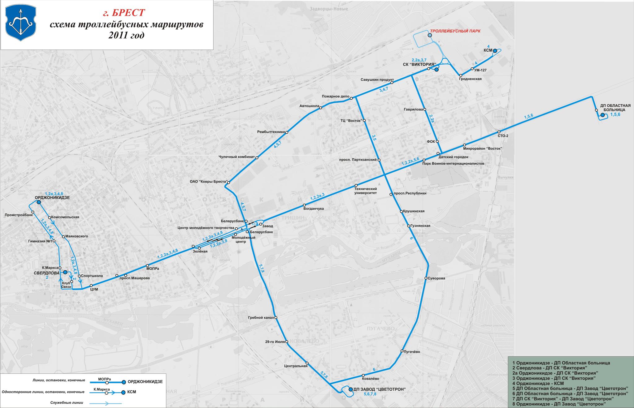 """Plánek z roku 2011, tehdy ještě bez nezatrolejovaného """"ocásku"""" na jihu města. Aktuálnější schéma je  zde . (autor: Vladimir Fišman)"""