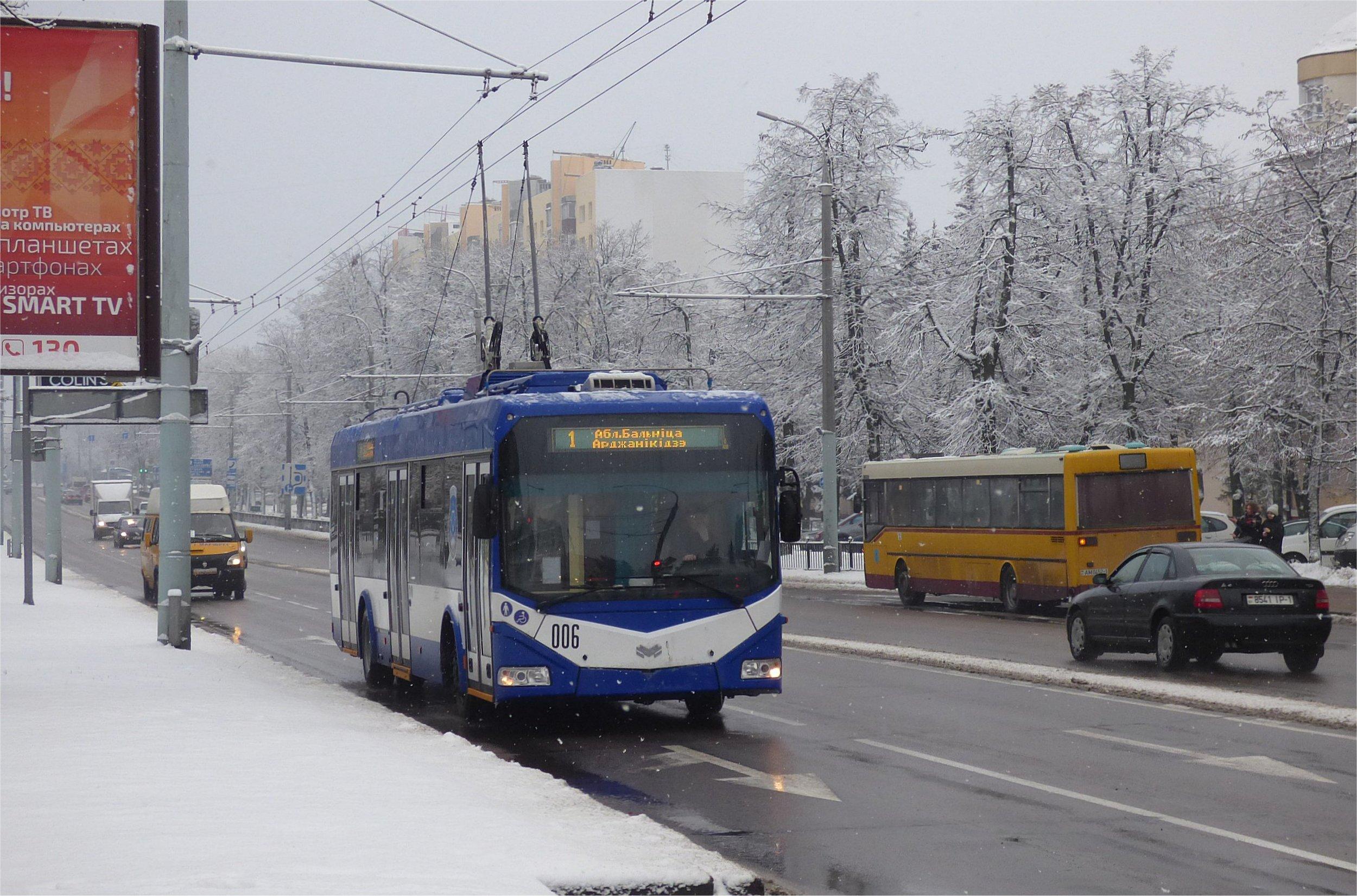 Snímky z lednového Brestu. (foto: 2x Sebastian Naumann)