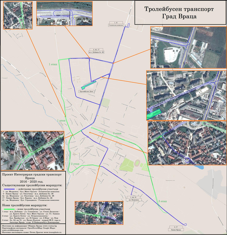 Takto vypadal projekt integrované městské dopravy ve Vrace pro léta 2016 až 2020. Počítal s tažením tratí přes poměrně značně obydlené oblasti, žádné nové tratě se ale nepostavily. (autor: Petko Dragov)