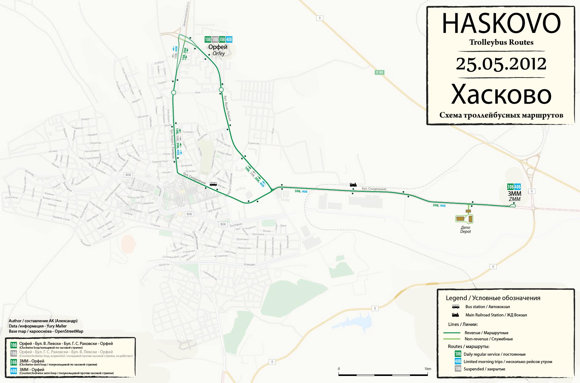 Plán sítě z roku 2012. Dnes už jezdí jen linky 108 a 308, jak ukazuje plánek níže. (autor: Alexandr Klišin)
