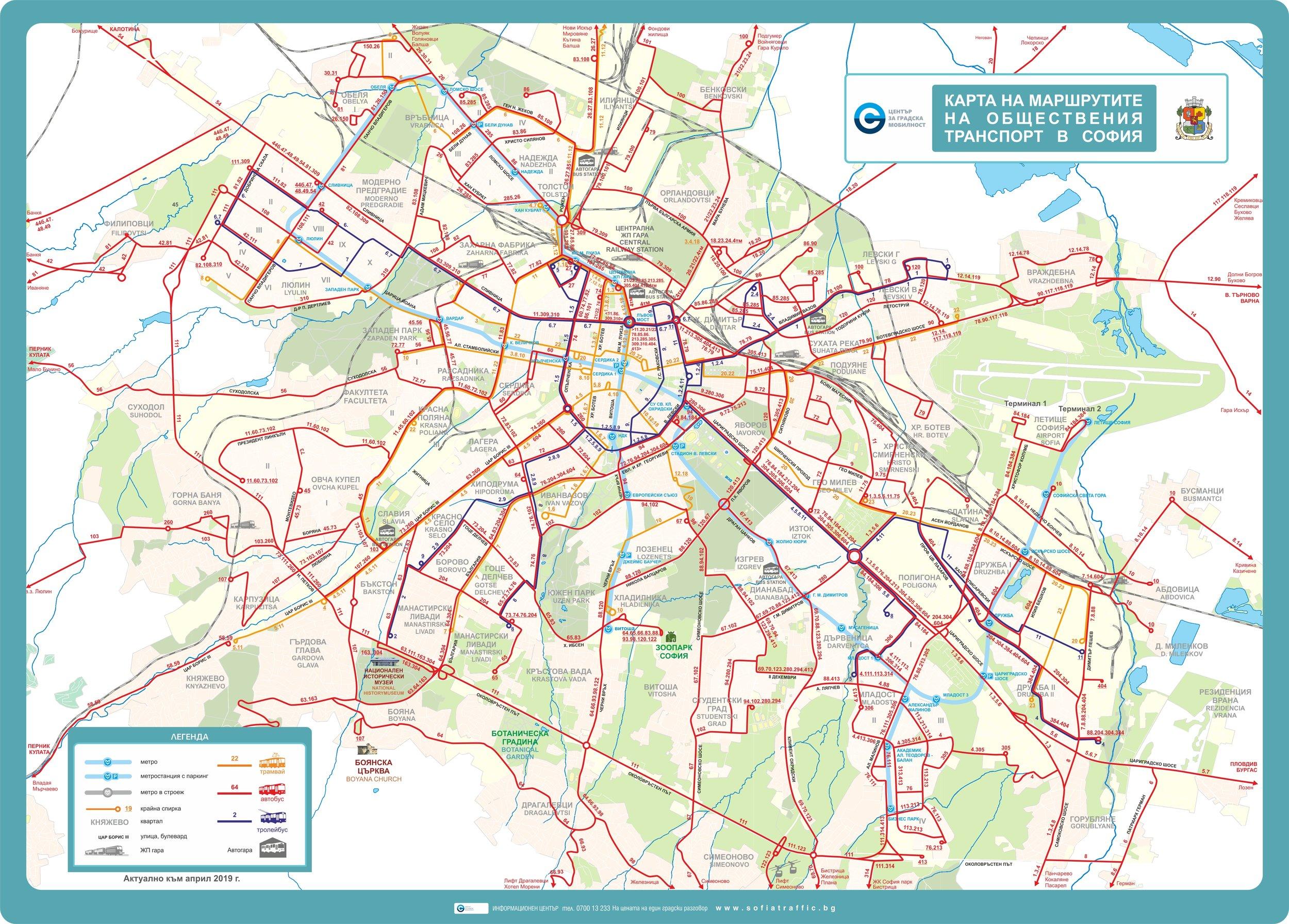 Plán sítě v Sofii, stav k dubnu 2019. Fialově jsou vyznačeny trolejbusové tratě. Letos na jaře otevřený úsek obsluhovaný linkou č. 7 ještě není vyznačen: je umístěn jižně od centra v trase autobusových linek č. 94 a č. 102 (připomíná zrcadlově obrácené písmeno L). Stejně tak není vyznačeno prodloužení linky č. 5 z konečné Ž. K. Mladost-1 na novou konečnou Ž. K. Mladost-2, které se odehrálo loni 14. srpna. (zdroj: Център за градска мобилност)