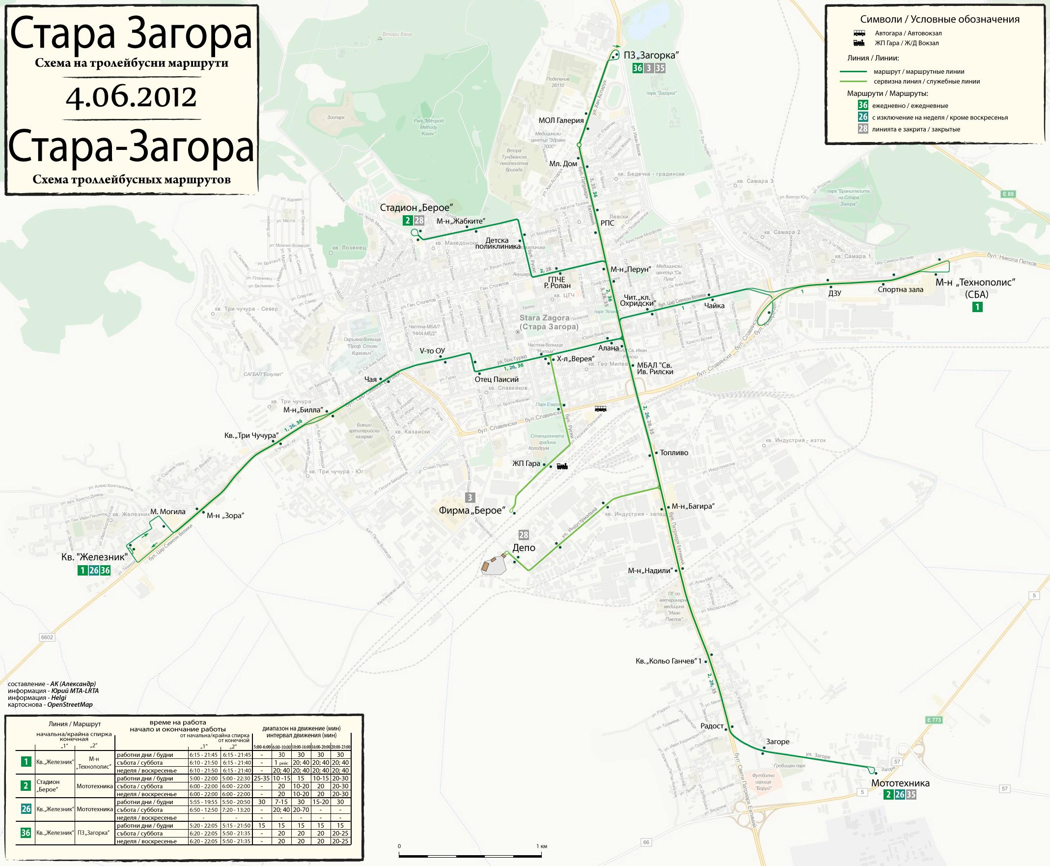 Plánek z roku 2012. Co do vedení trolejbusových linek nadále aktuální, šedě jsou navíc vyznačeny zrušené linky. (autor: Alexandr Klišin)