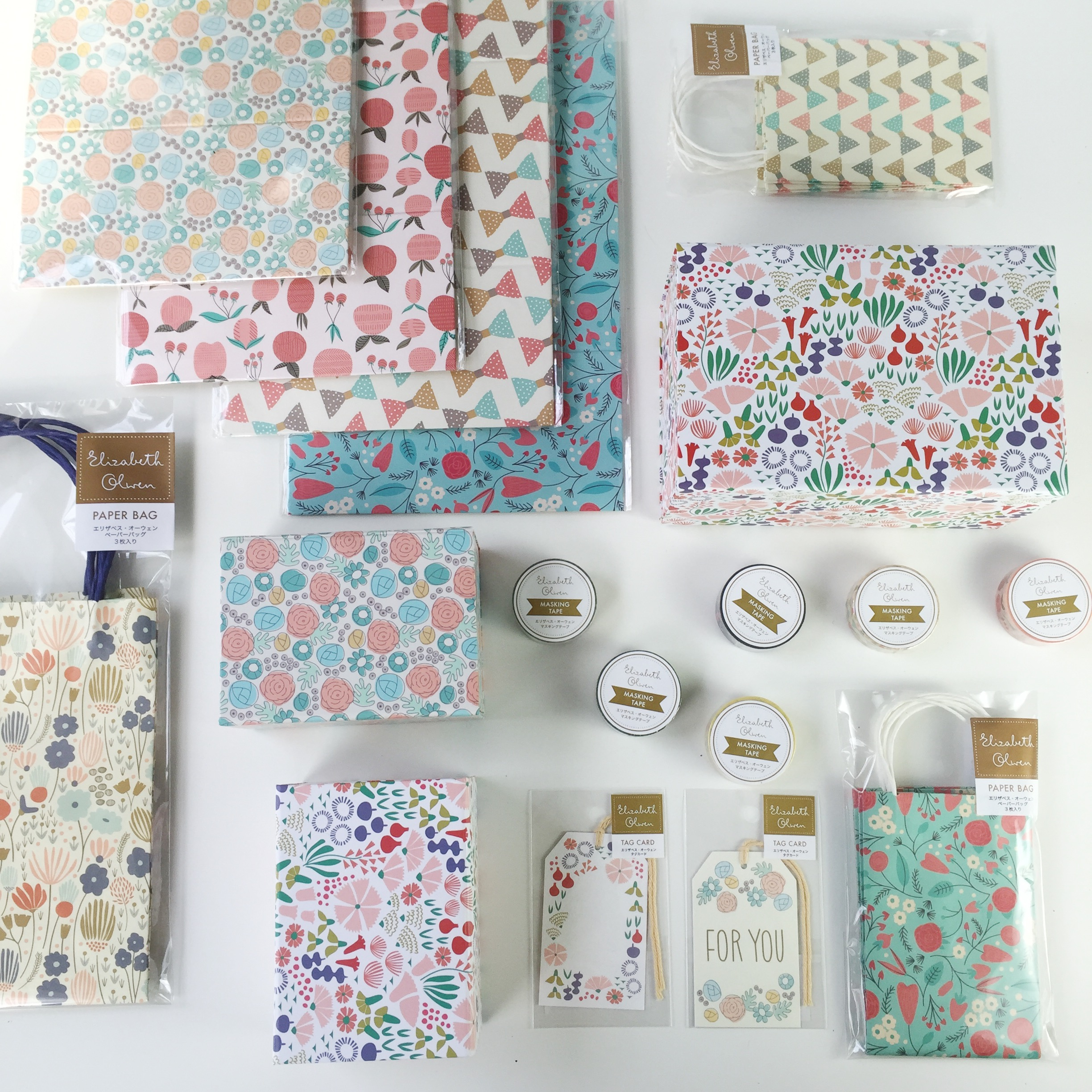Tokyu Hands Boxes, Bags, Labels & Washi