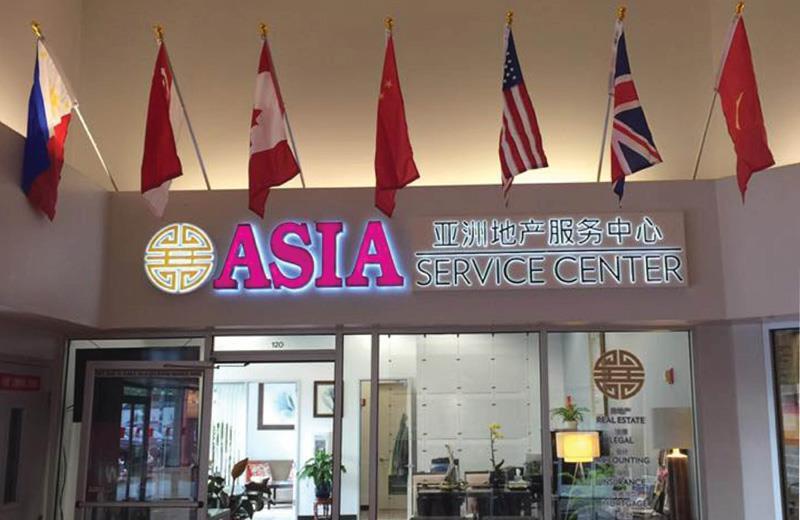 asia-service-center.jpg