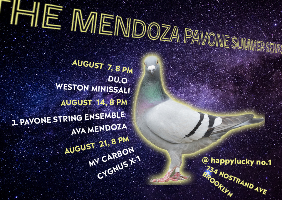 The-Mendoza-Pavone-Summer-web2.jpg