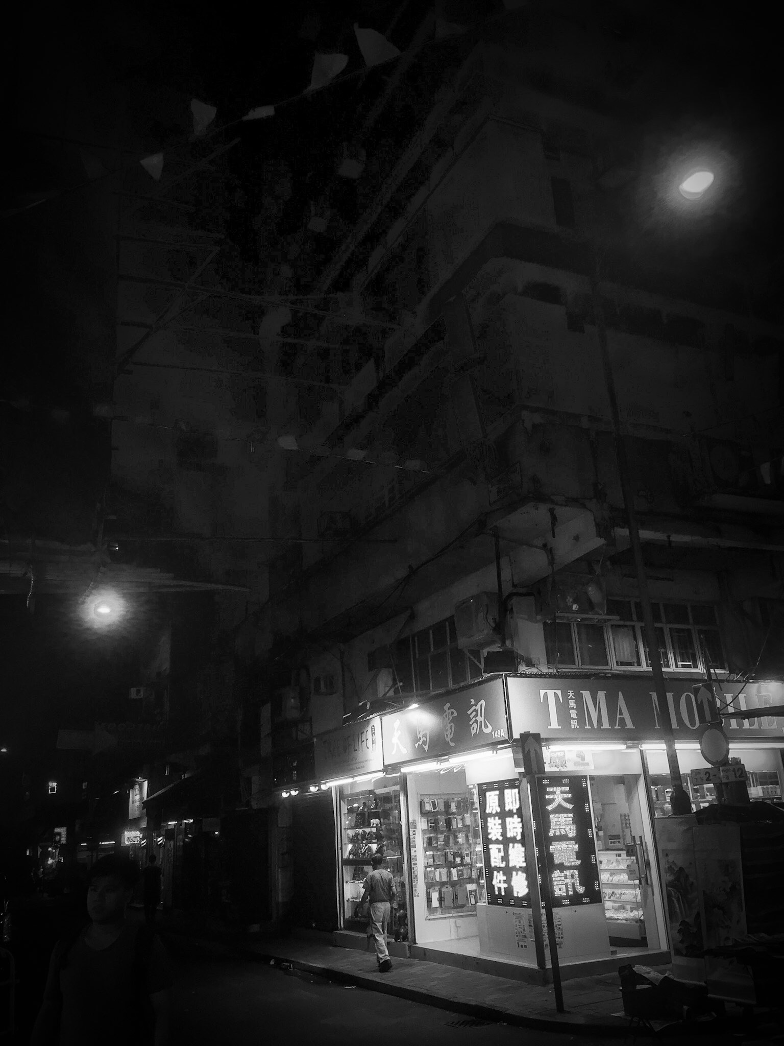 ghost-stories---iphone-6-shot-and-edited-hong-kong-china-2015_20984622909_o.jpg