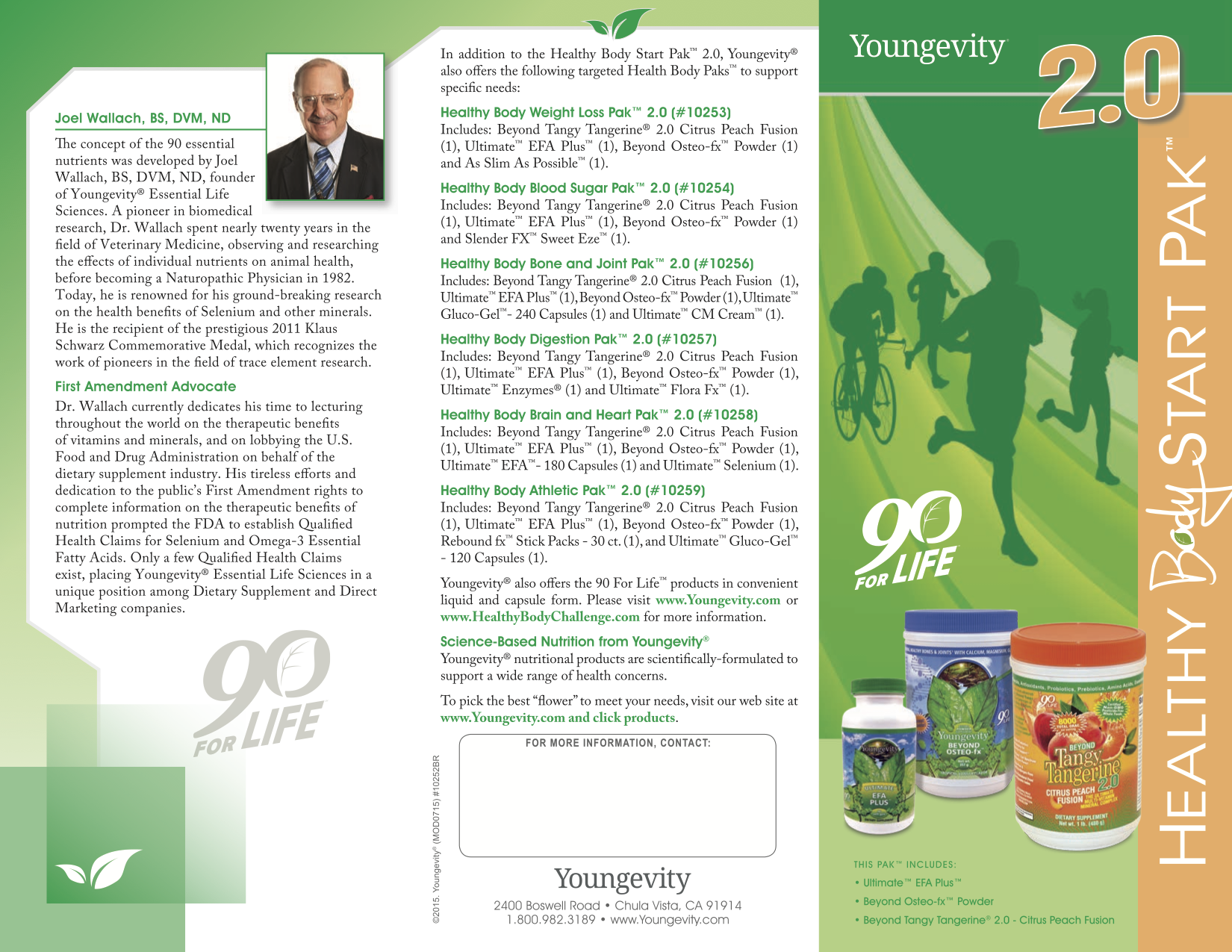 HBSP-2pt0_trifold-brochure4-0715-4review.png