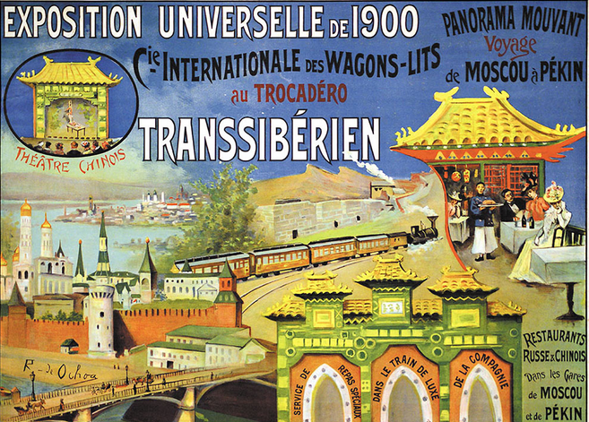 Poster from the Paris Exposition Universelle promoting the Trans-Siberian