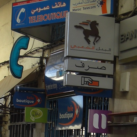 A rash of signs in Tangier!