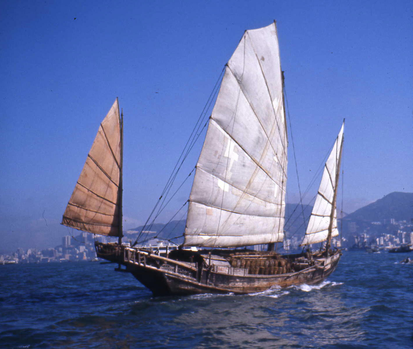 Chinese Fishing Junk in Hong Kong Harbour. Copyright Greta Solly 1969