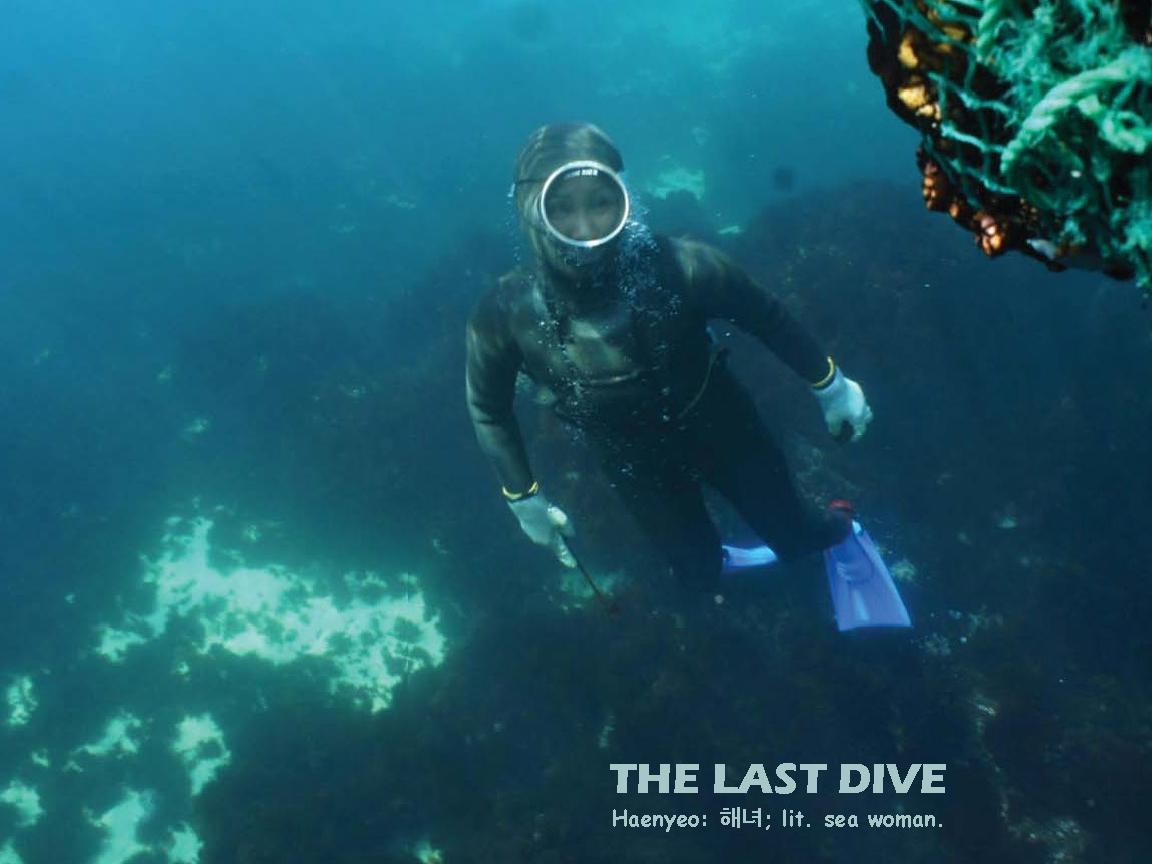 The Last Dive - Jeju Island, South Korea | 201817