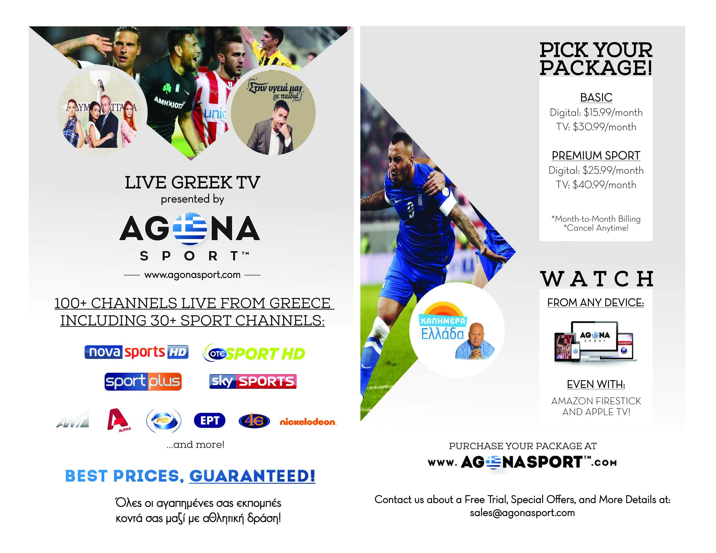 AGONAsport TV Flyer.jpg