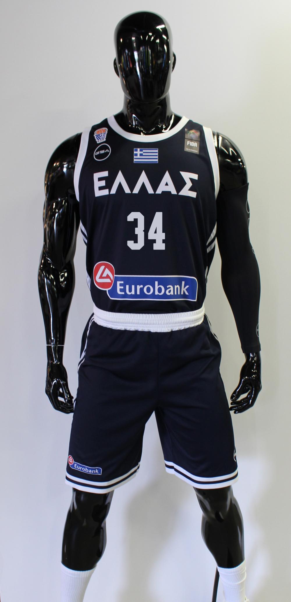 newest 99069 1249d Retro feel to 2019 FIBA World Cup jerseys — AGONAsport.com