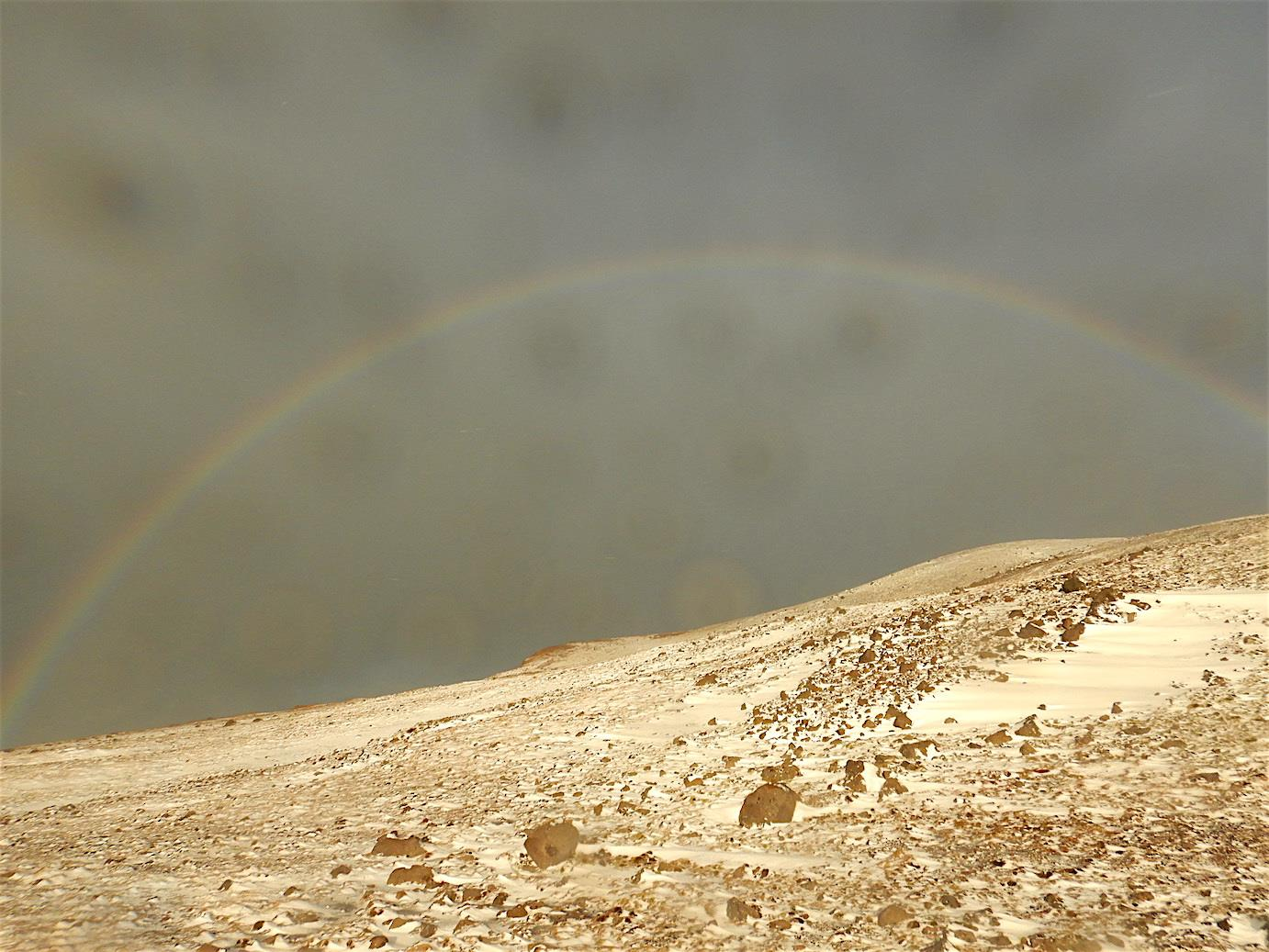 Full rainbow welcomes us this morning somewhere in the    East Siberian islands