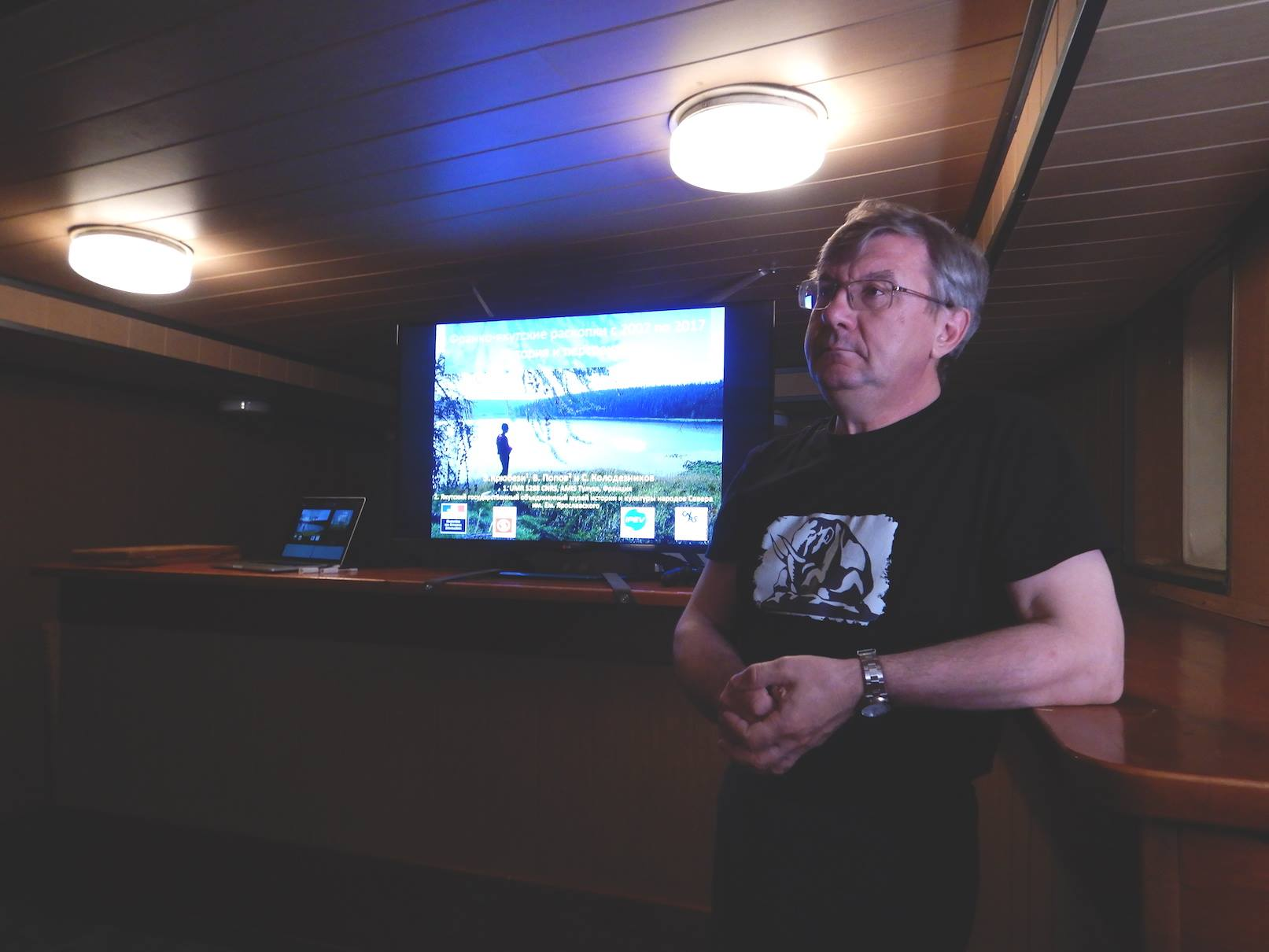 Professor Alexei Tikhonov, Director of the    Zoology Institute in St. Petersburg    tells us everything we ever wanted to know about fauna and flora of the    East Siberian Sea    and its islands... What are these rocks discoveries about? Past human presence? Answers in the expedition film!