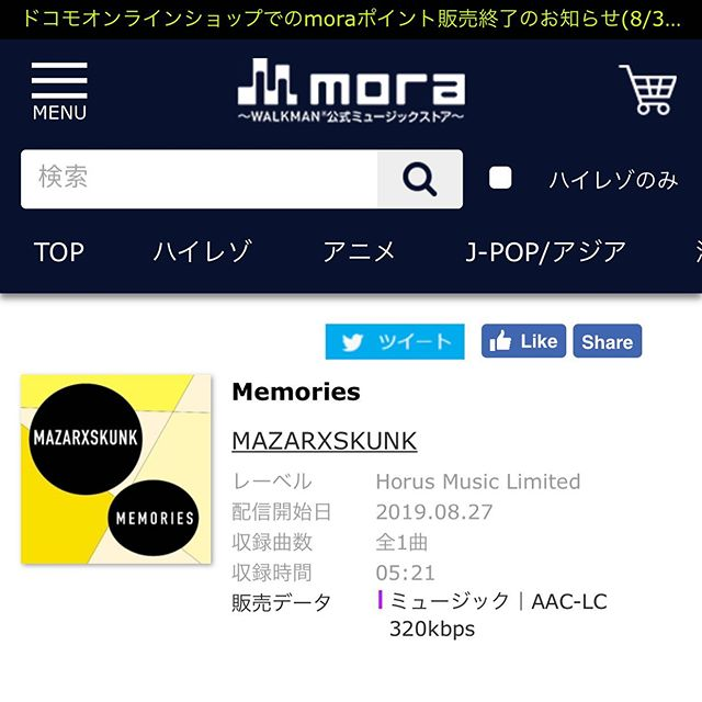 """We thought this is cool to share,our very first release in the Asian music market. Life brings you all kinds of surprises when you keep following your gut. """"Memories"""" is steadily hitting more digital music stores but you can stream it right now on iTunes or buy on iTunes and Juno right now. We really appreciate the support we have been having so far 🥰 #mazarxskunk #electronicmusic #feelgoodmusic #newmusic #dancemusic  #goals #happy #musicproducer #abletonproducer"""
