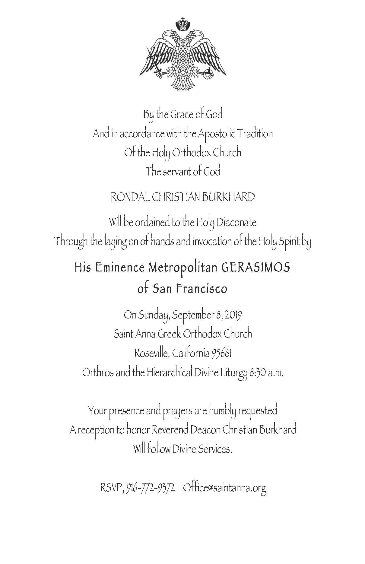 Burkhard Ordination Invite.jpg