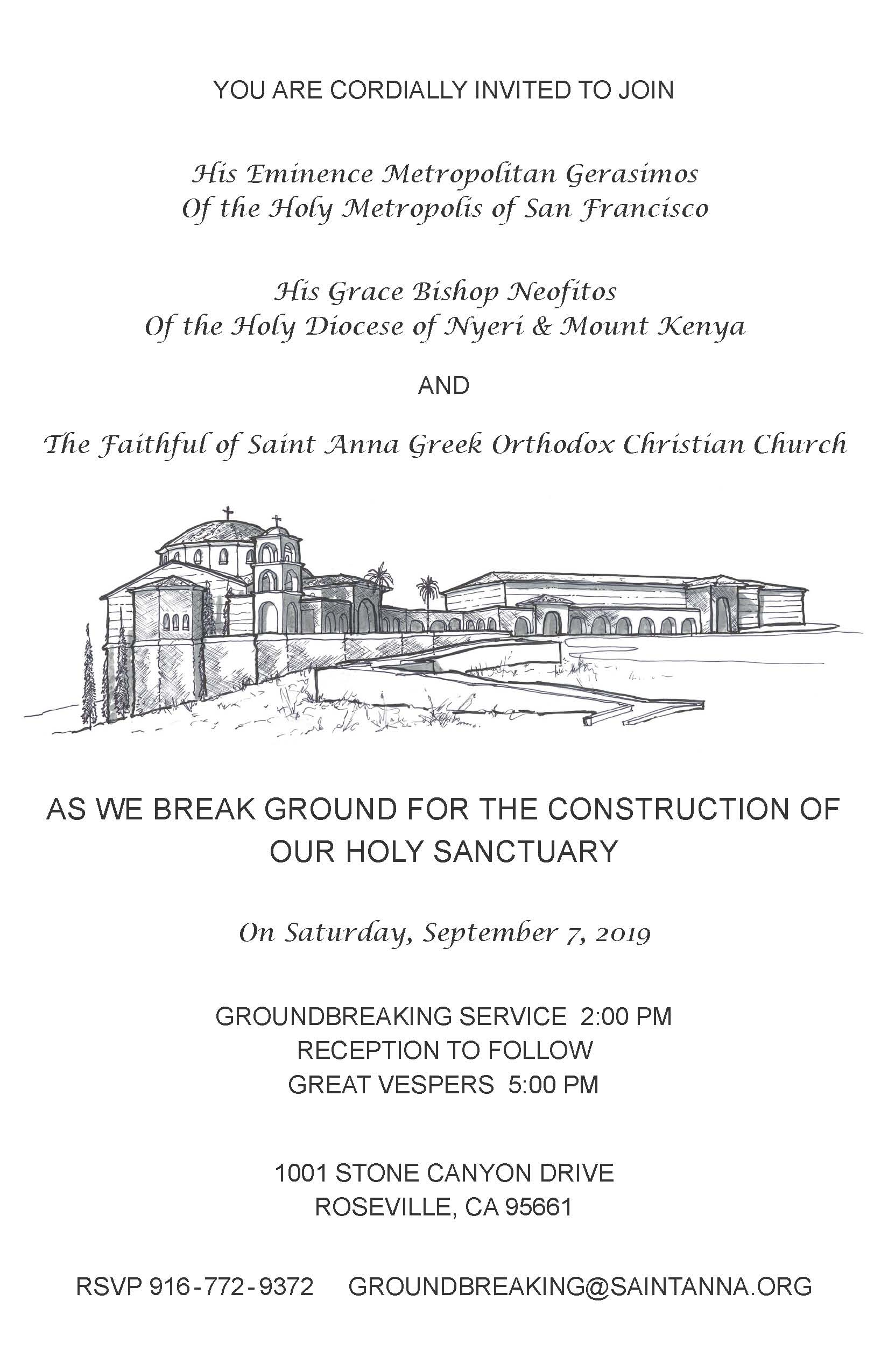 St_Anna_Groundbreaking_Invitation.jpg