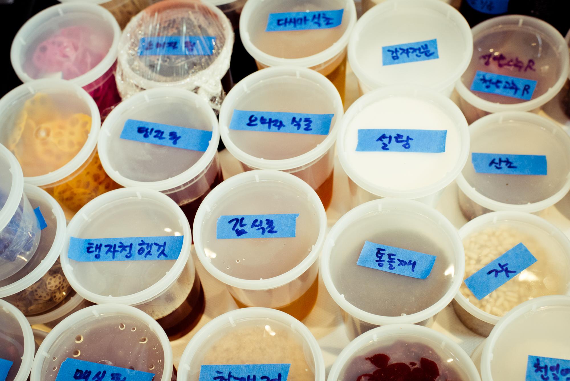 GH_JeongKwan156.jpg