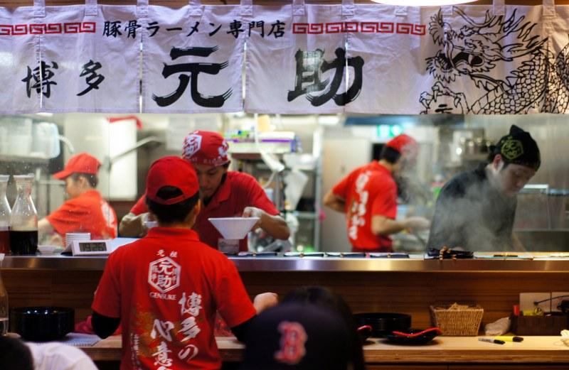 Hakata Gensuke on Russell St (image courtesy of MelHotorNot)