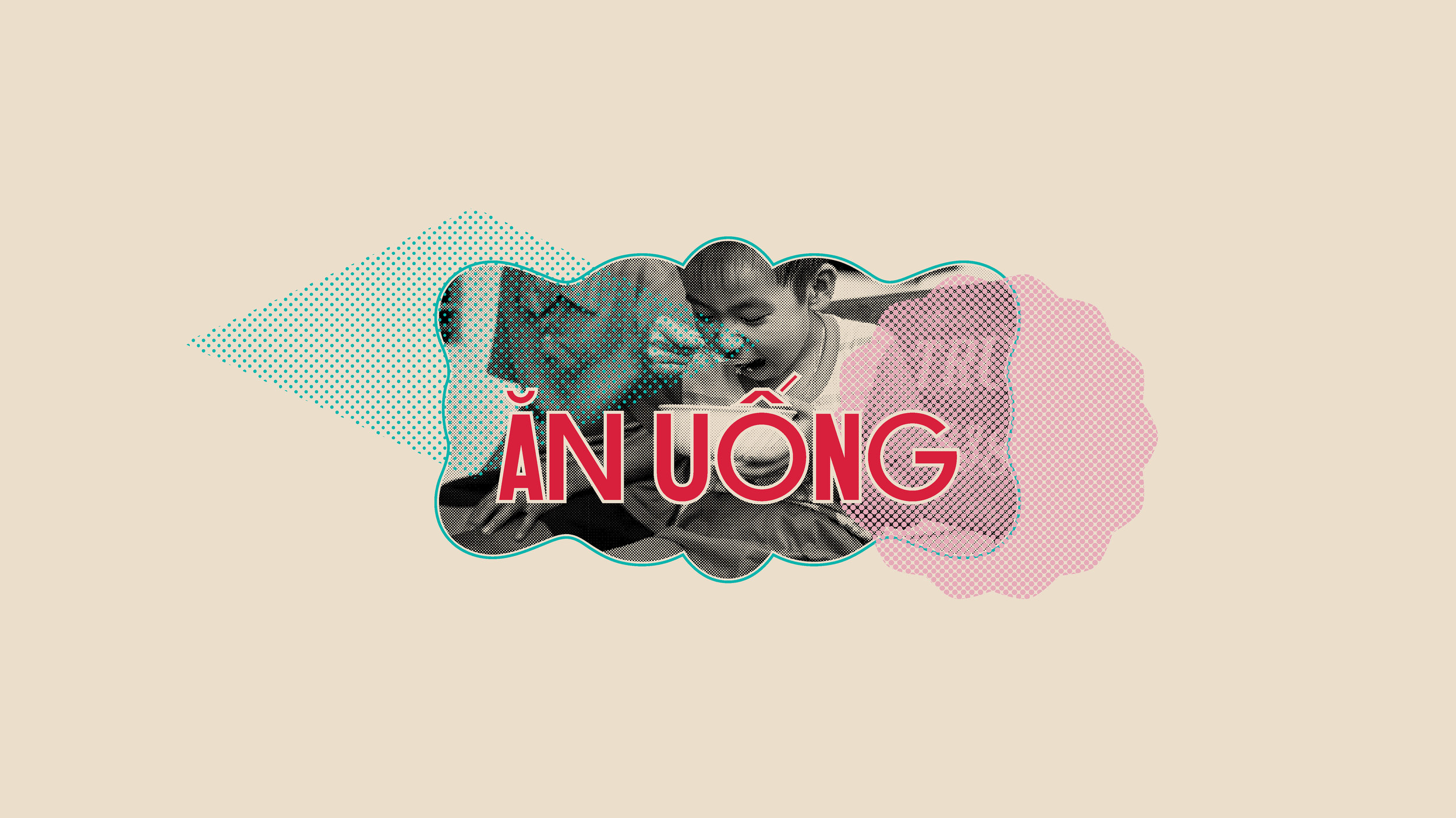 An Uong