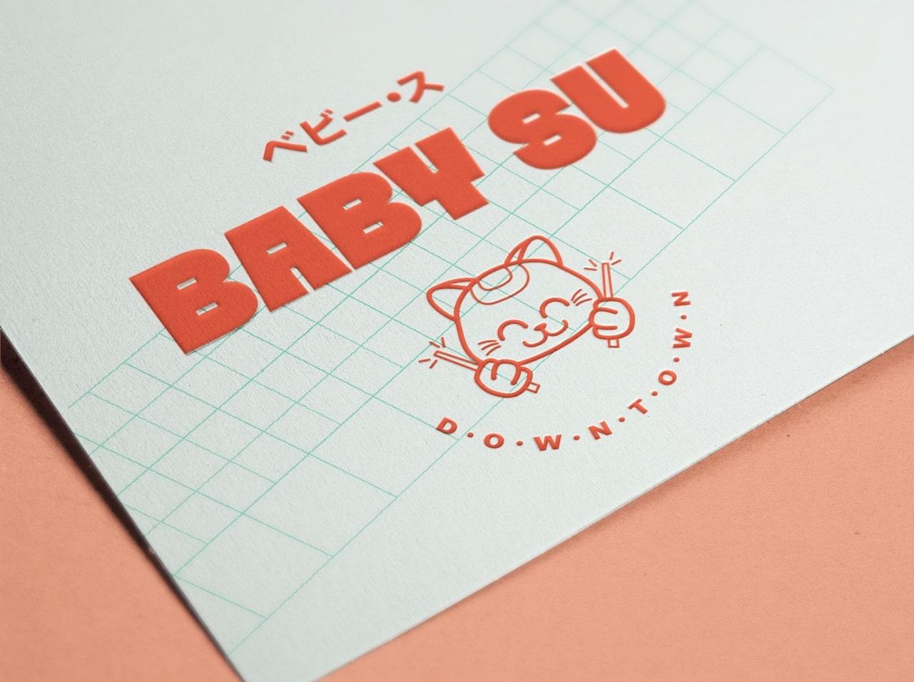 BABYSU_01-min.jpg