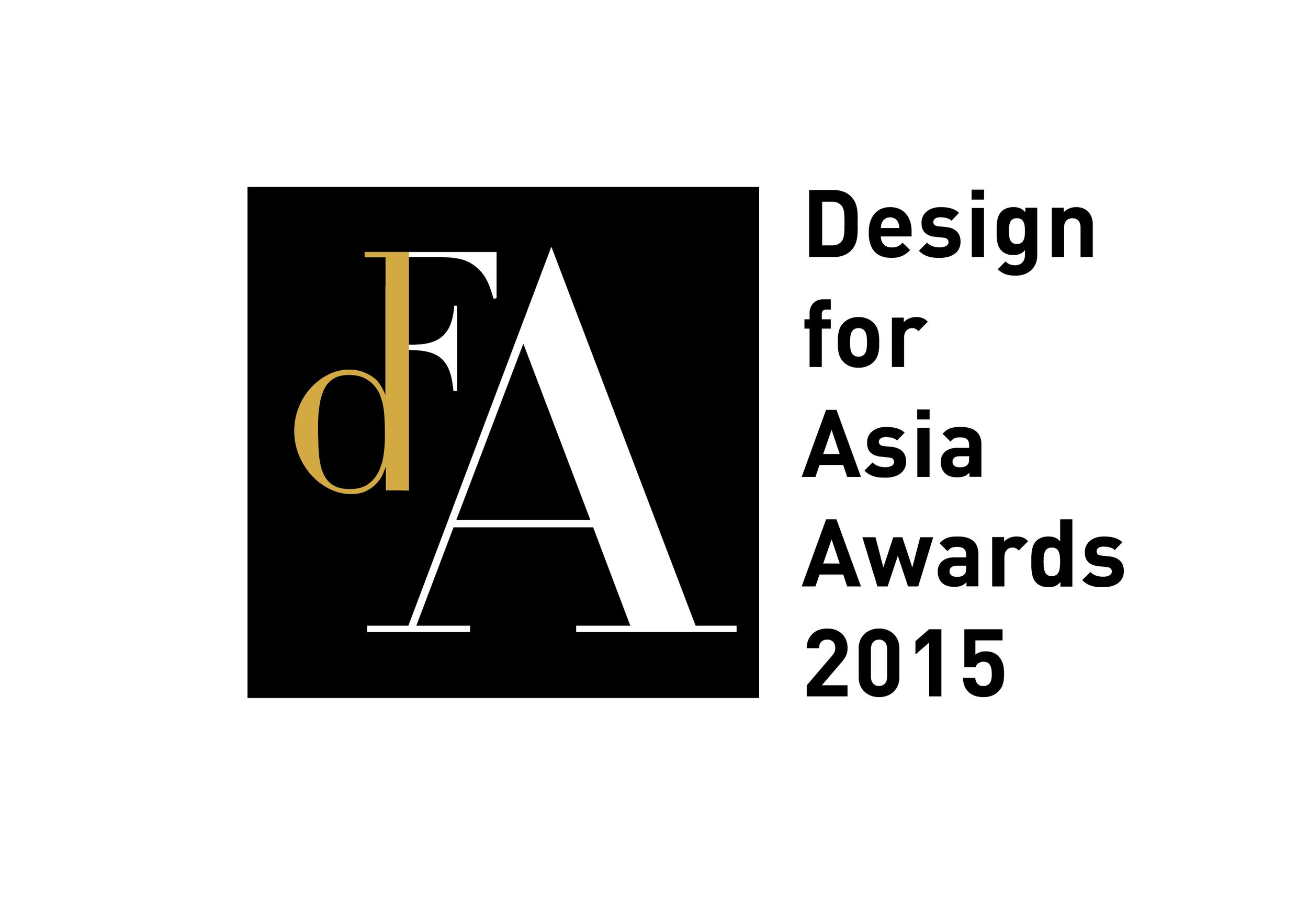 DFAA 2015_Endorsement Mark (Merit).png