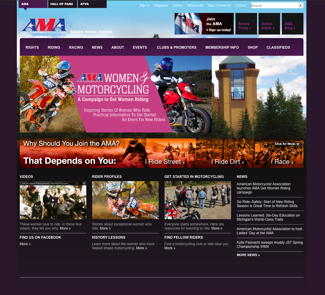 web-W&M_Homepage(c)AMA.jpg